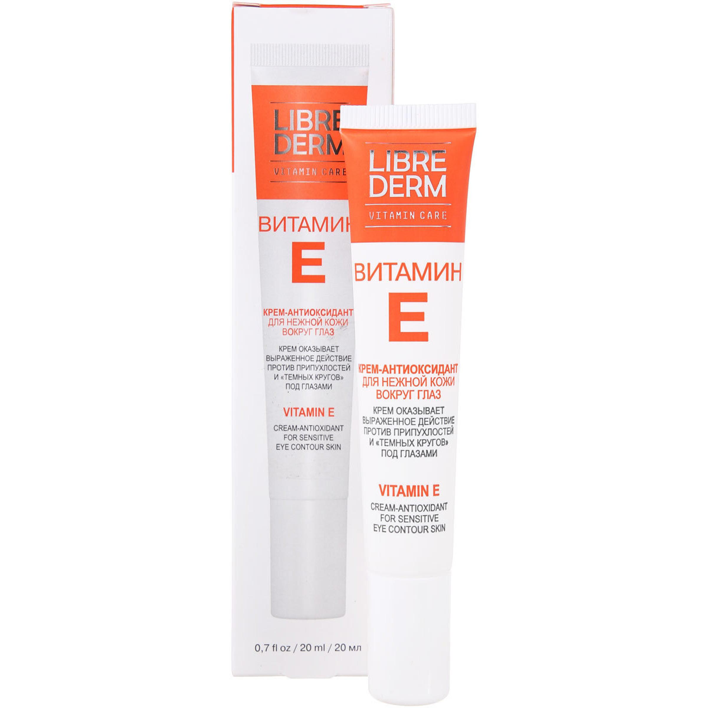 "Librederm Крем-антиоксидант для кожи вокруг глаз ""Витамин E"", 20 мл"