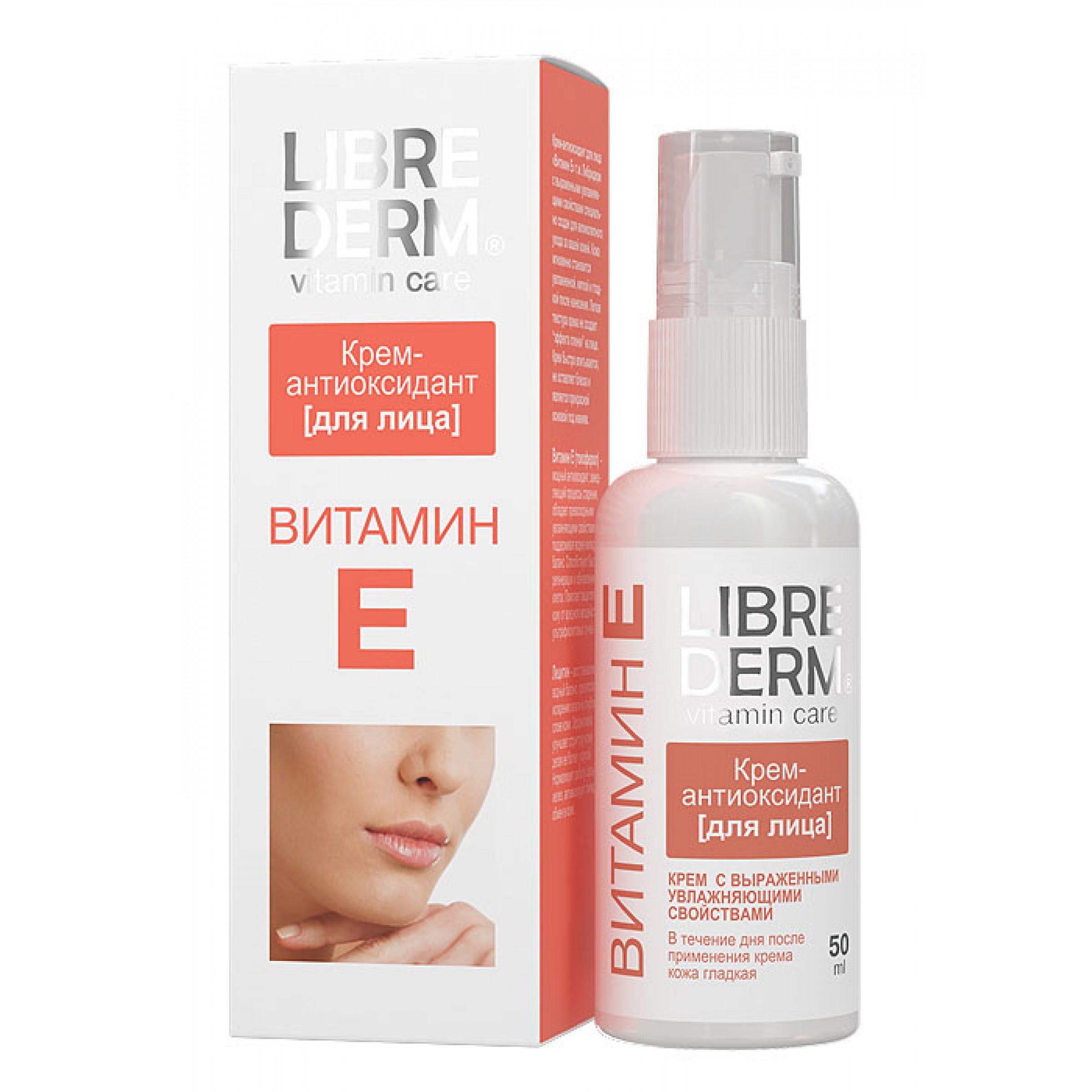 """Librederm Крем-антиоксидант для лица """"Витамин Е"""", с увлажняющими свойствами, 50 мл"""