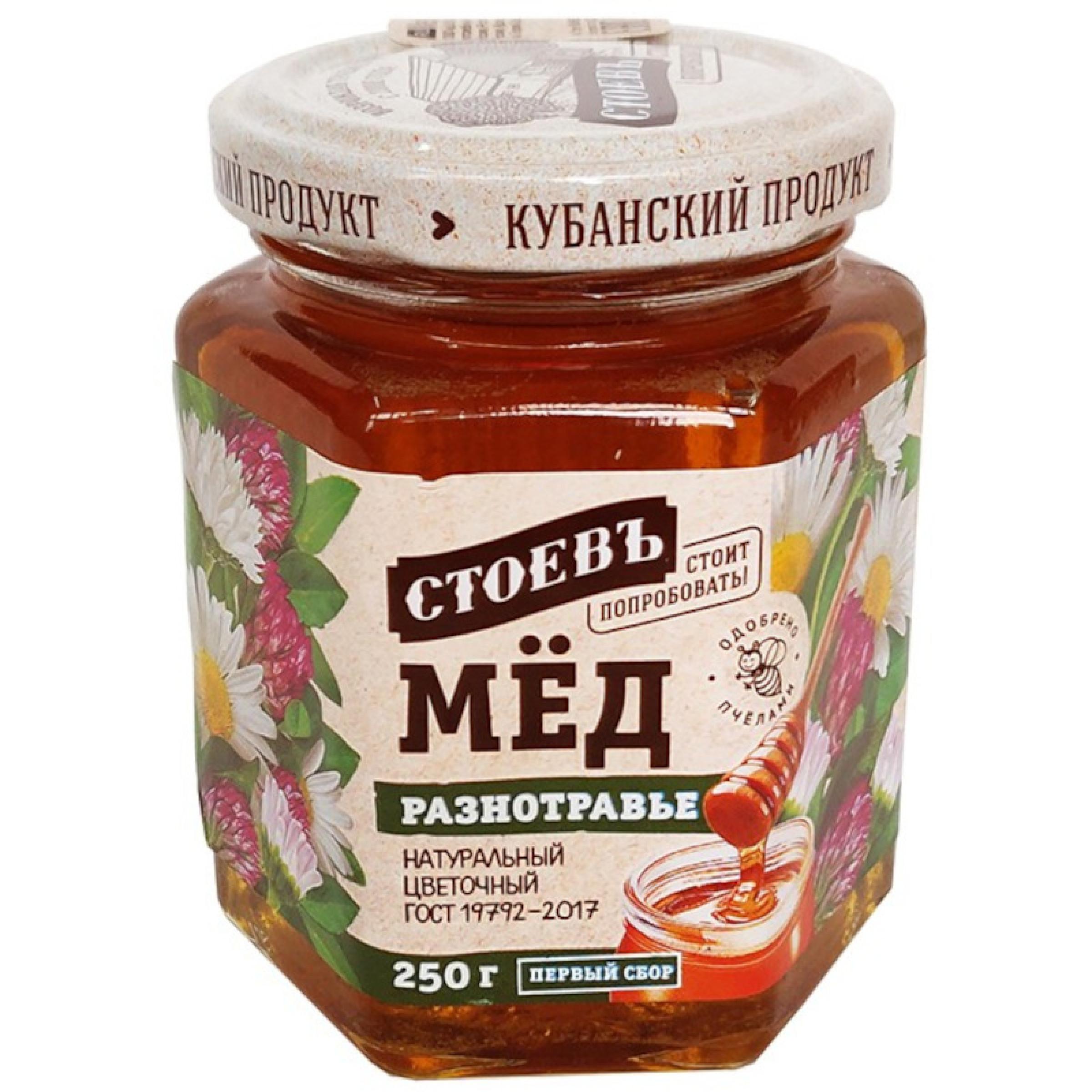"""Мед натуральный """"Стоевъ"""" Разнотравье, 250 г"""