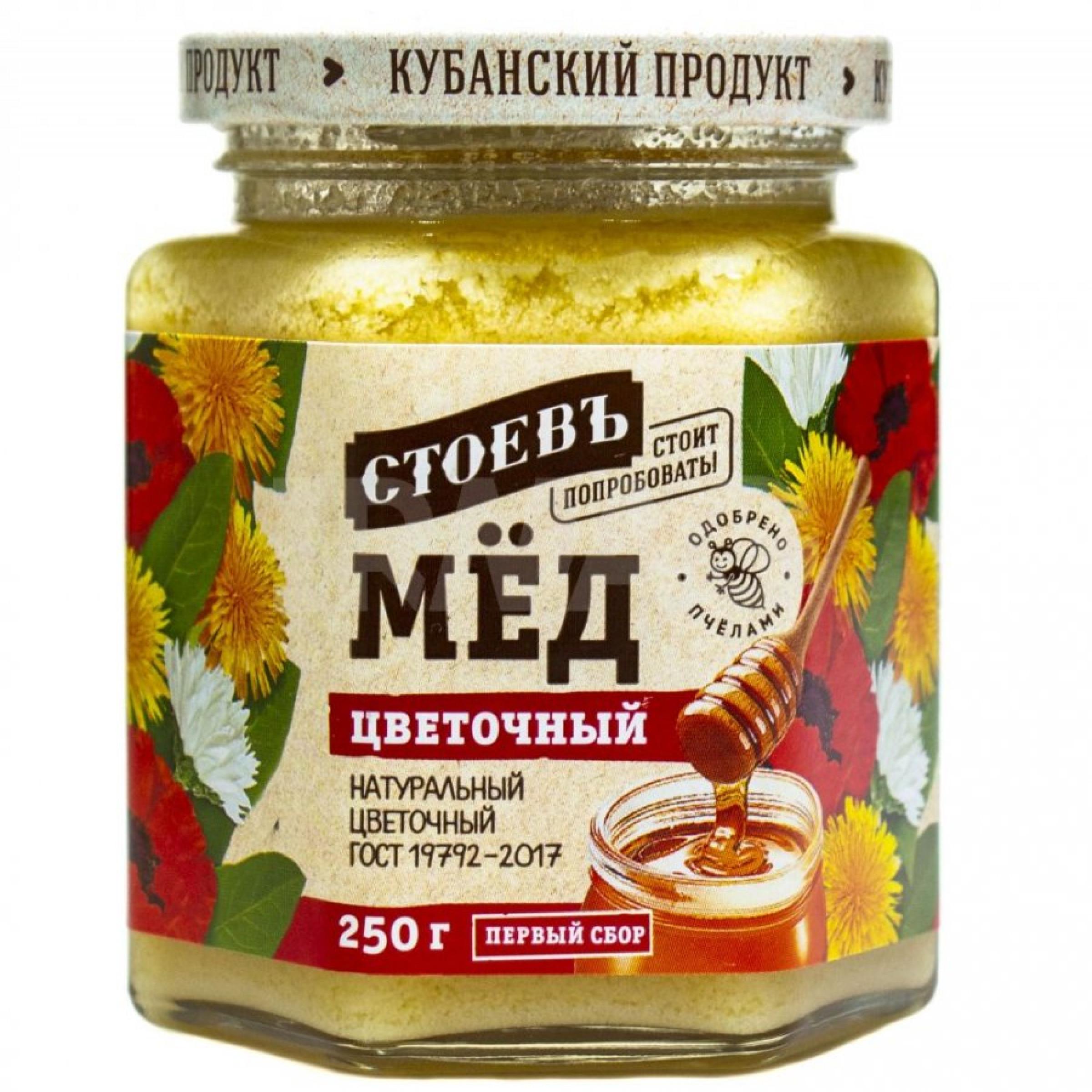"""Мед натуральный """"Стоевъ"""" Цветочный, 250 г"""