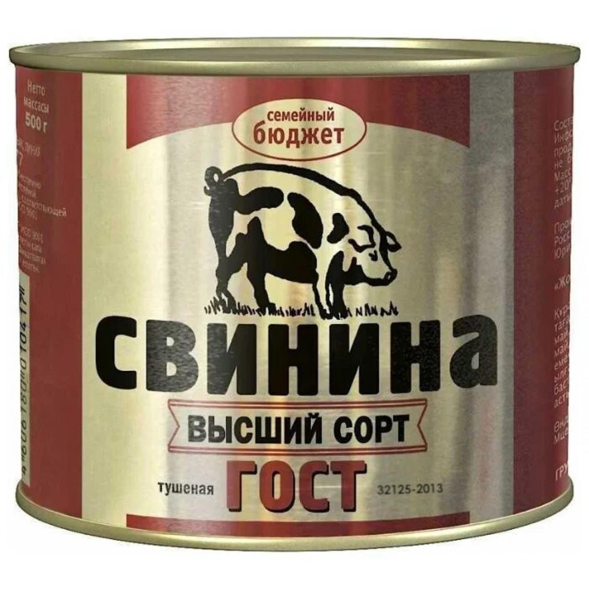 """Свинина тушеная ГОСТ в/с """"Семейный бюджет"""", 500 г"""