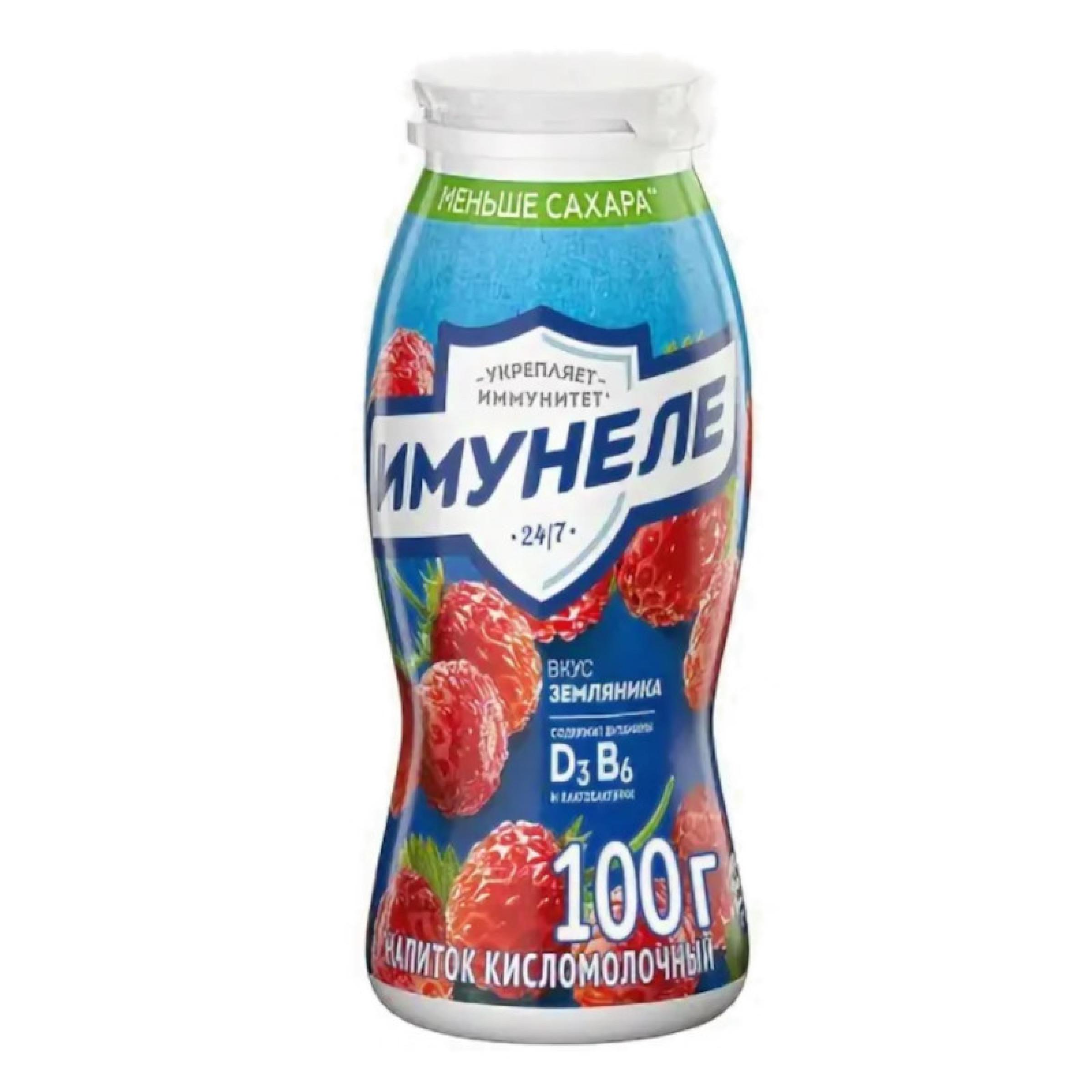 """Напиток """"Имунеле"""" 1,2% Земляника, 100 г"""
