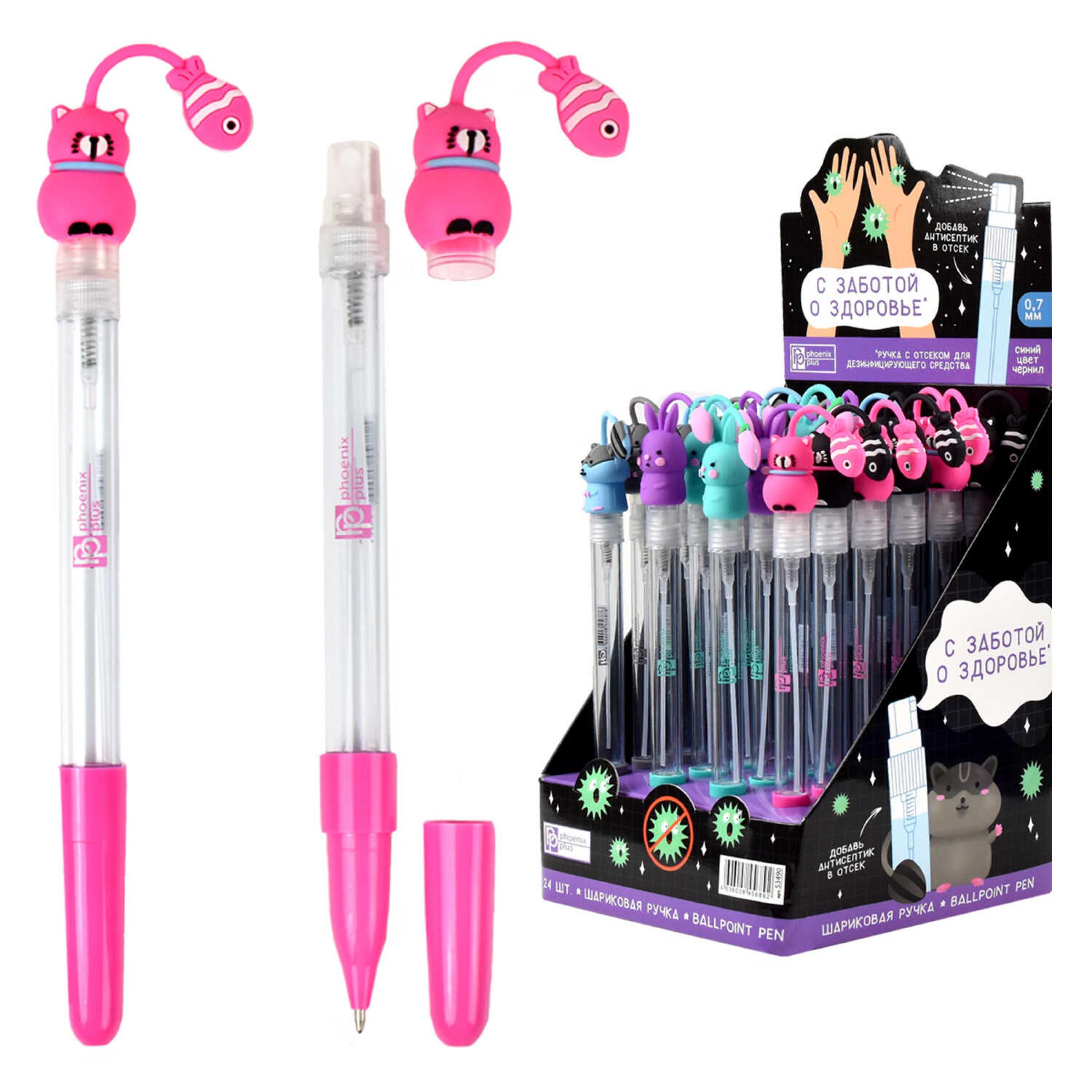 Ручка шариковая с дозатором для дезинфицирующего средства, 1шт.