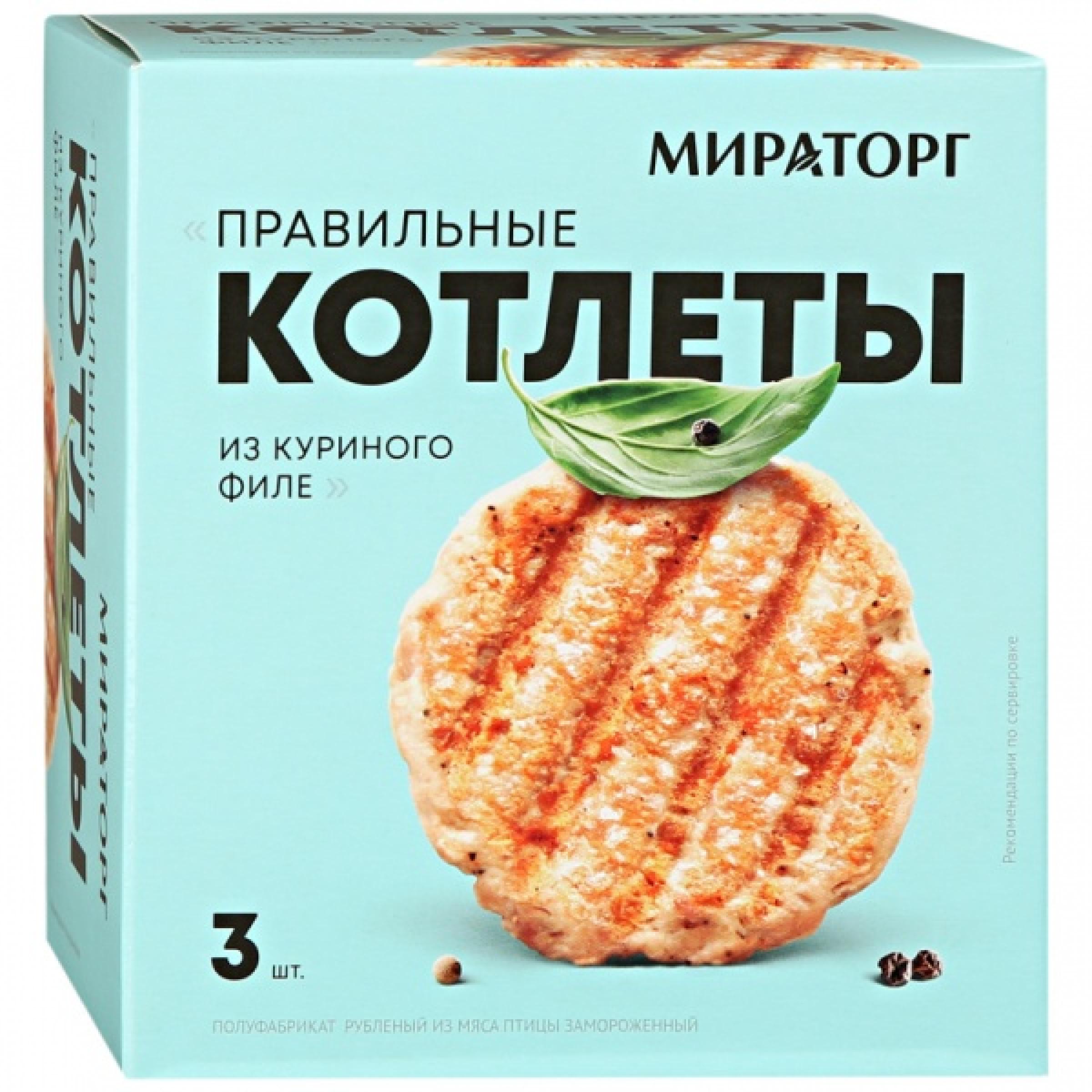 """Котлеты """"Мираторг"""" Правильные из куриного филе, замороженные, 300 г."""