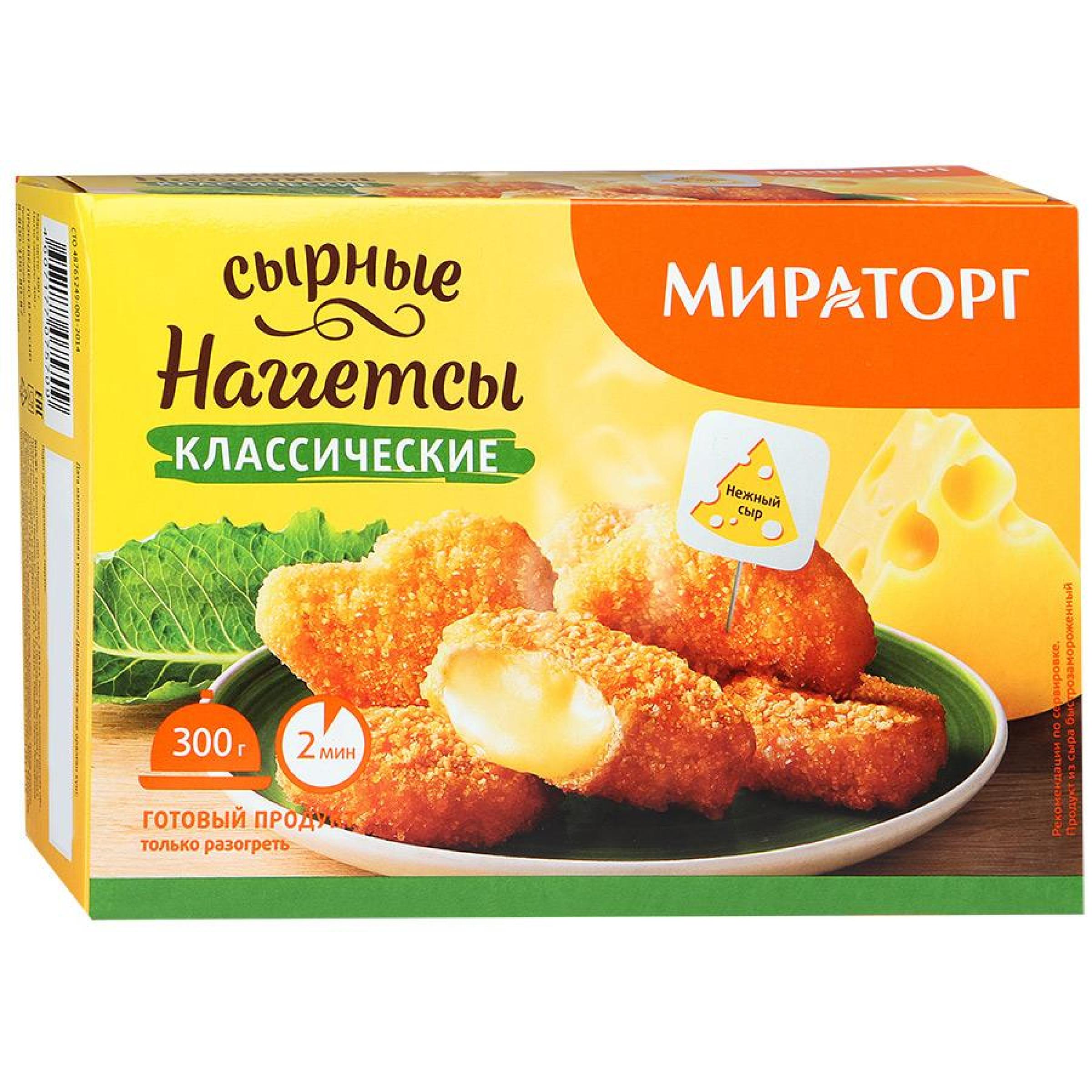 """Наггетсы сырные """"Мираторг"""" Классические, 300г."""