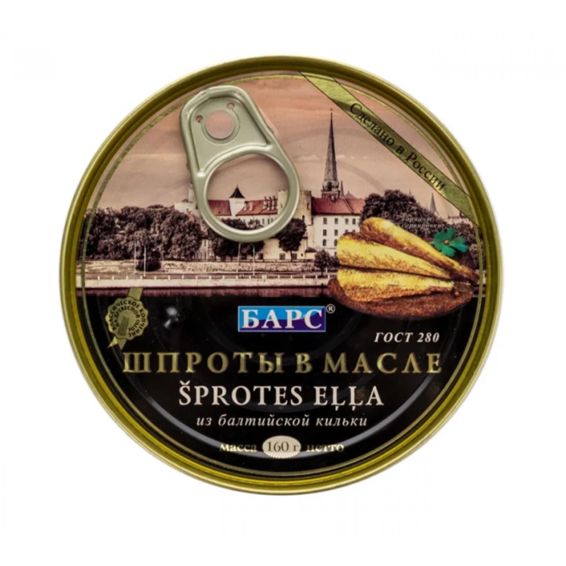 """Шпроты копченые в масле """"Барс"""" 160 гр."""