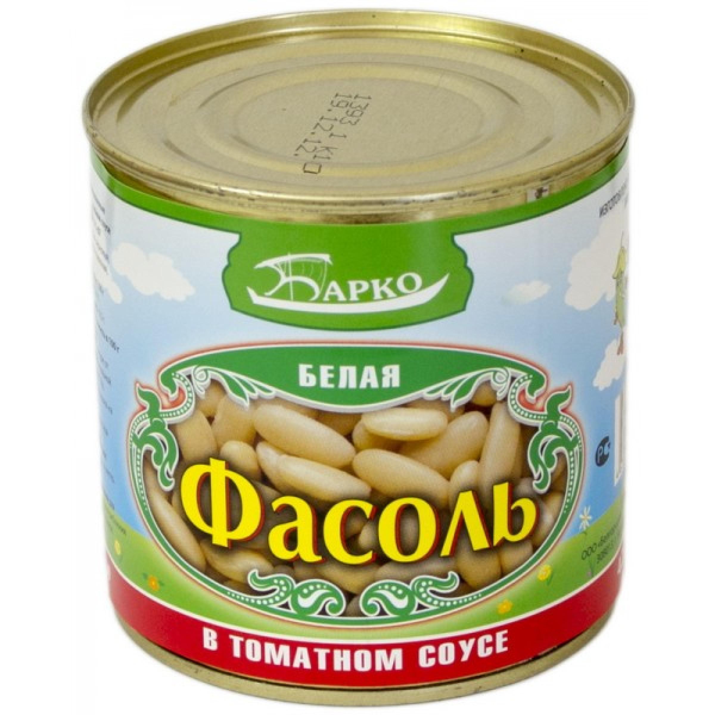 """Фасоль белая в томатном соусе """"Барко"""", 425 г."""