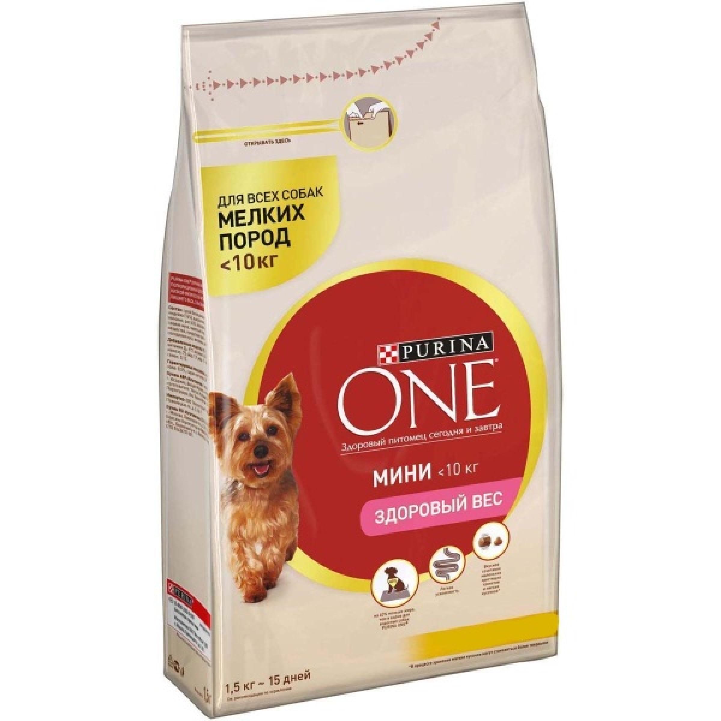"""Корм """"Purina ONE"""" Mini для взрослых собак мелких пород с говядиной и рисом, 1,5кг."""
