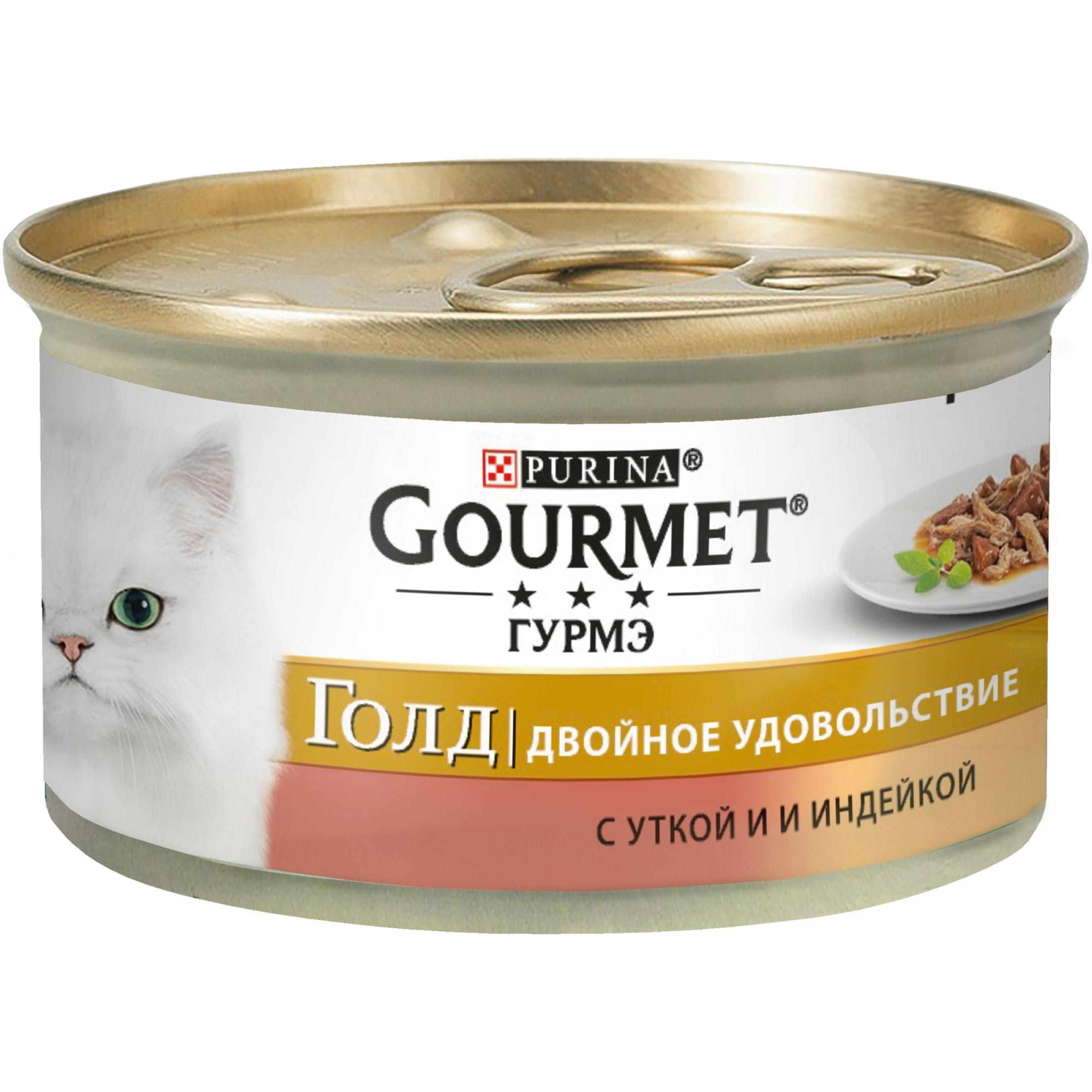 Влажный корм для кошек GOURMET Gold Duo кусочки в соусе утка и индейка, 85 гр