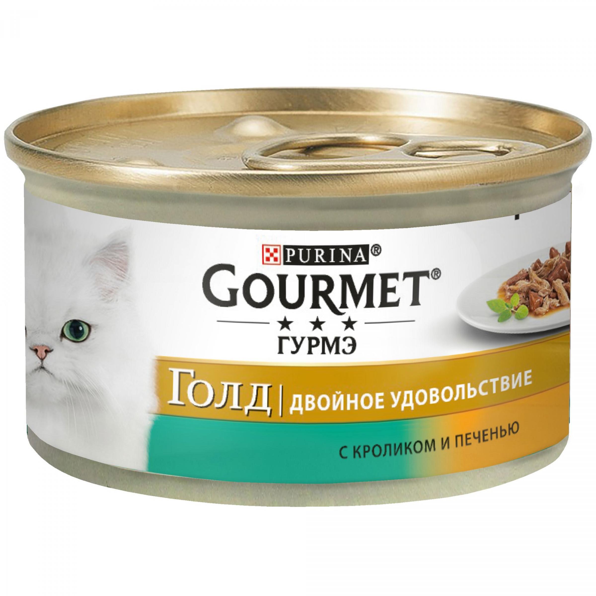 Влажный корм для кошек GOURMET Gold Duo кусочки в соусе кролик и печень, 85 гр