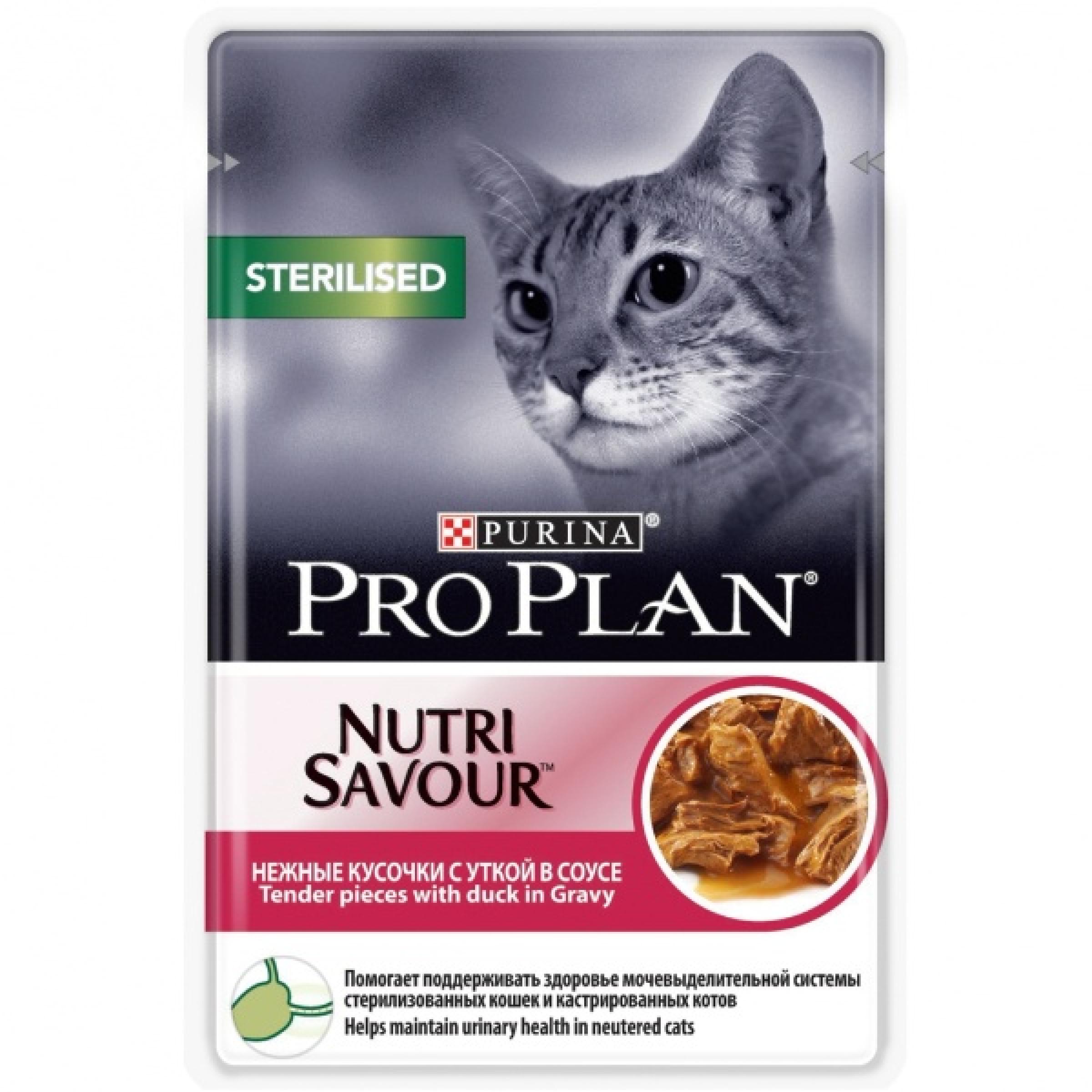 Purina Pro Plan для взрослых стерилизованных кошек, кусочки с уткой в соусе, 85гр