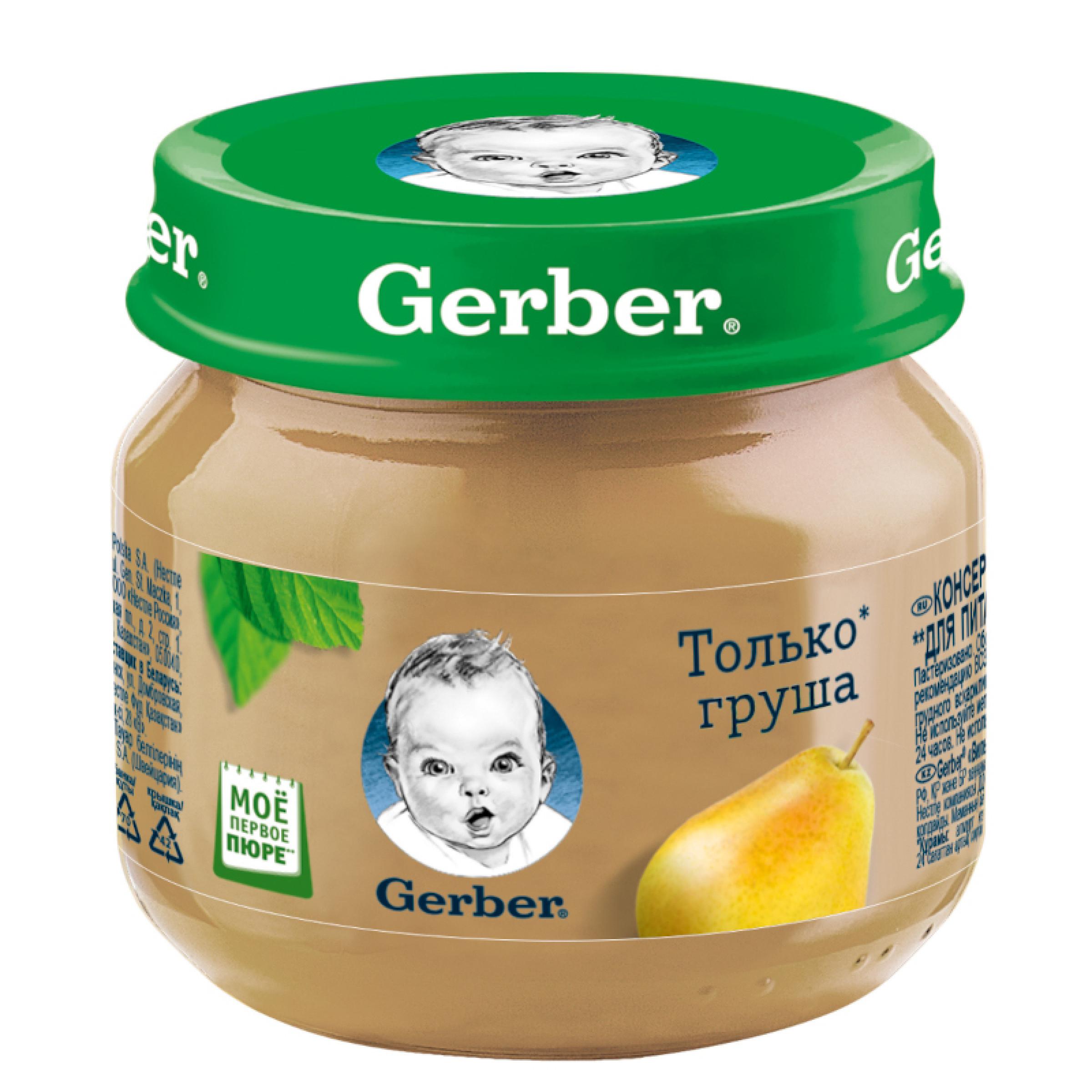 Пюре фруктовое Gerber груша вильямс 1 ступень, 80 гр
