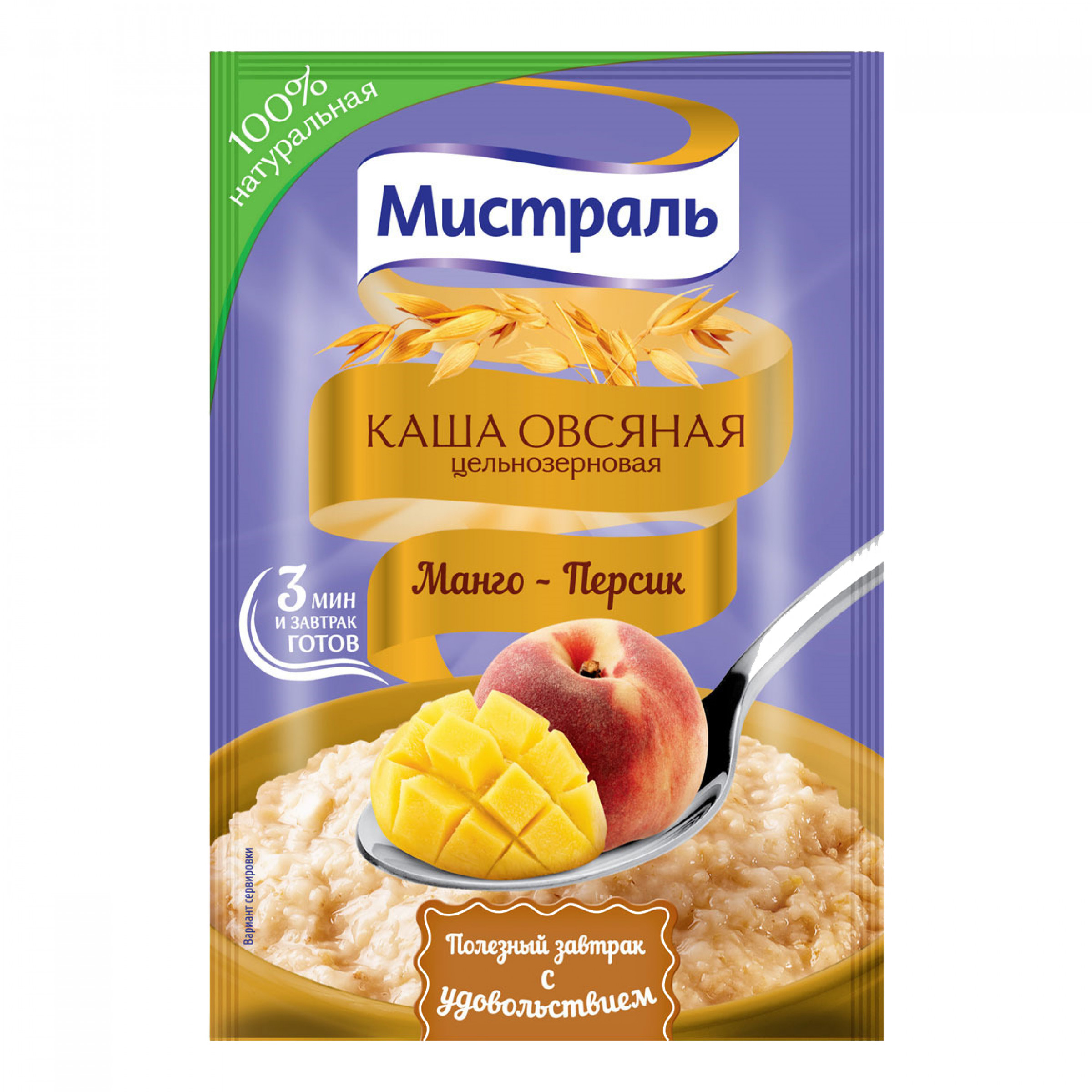 Каша МИСТРАЛЬ овсяная манго-персик, 40гр