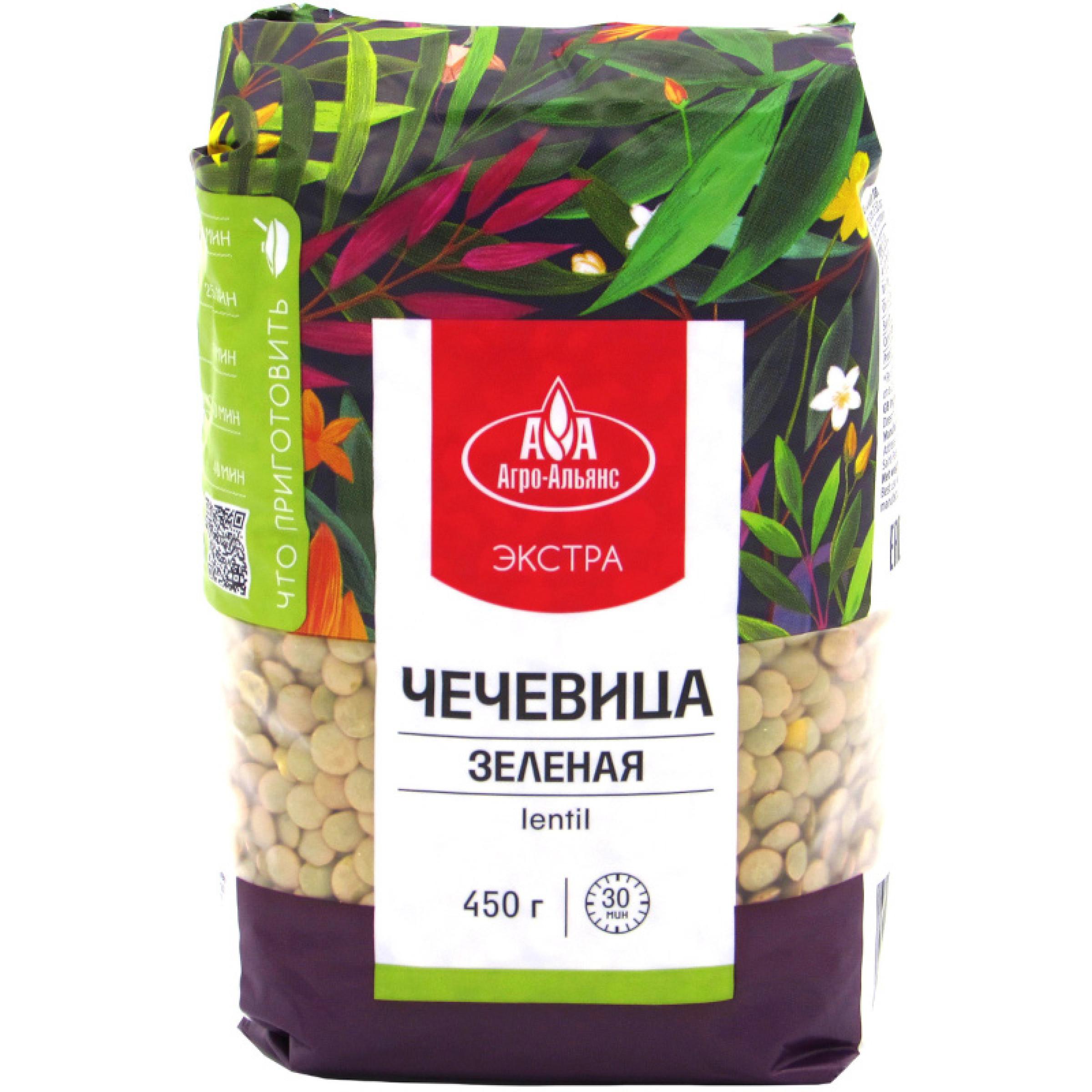 "Чечевица зеленая ""Агро-Альянс"" Экстра, 450 г"