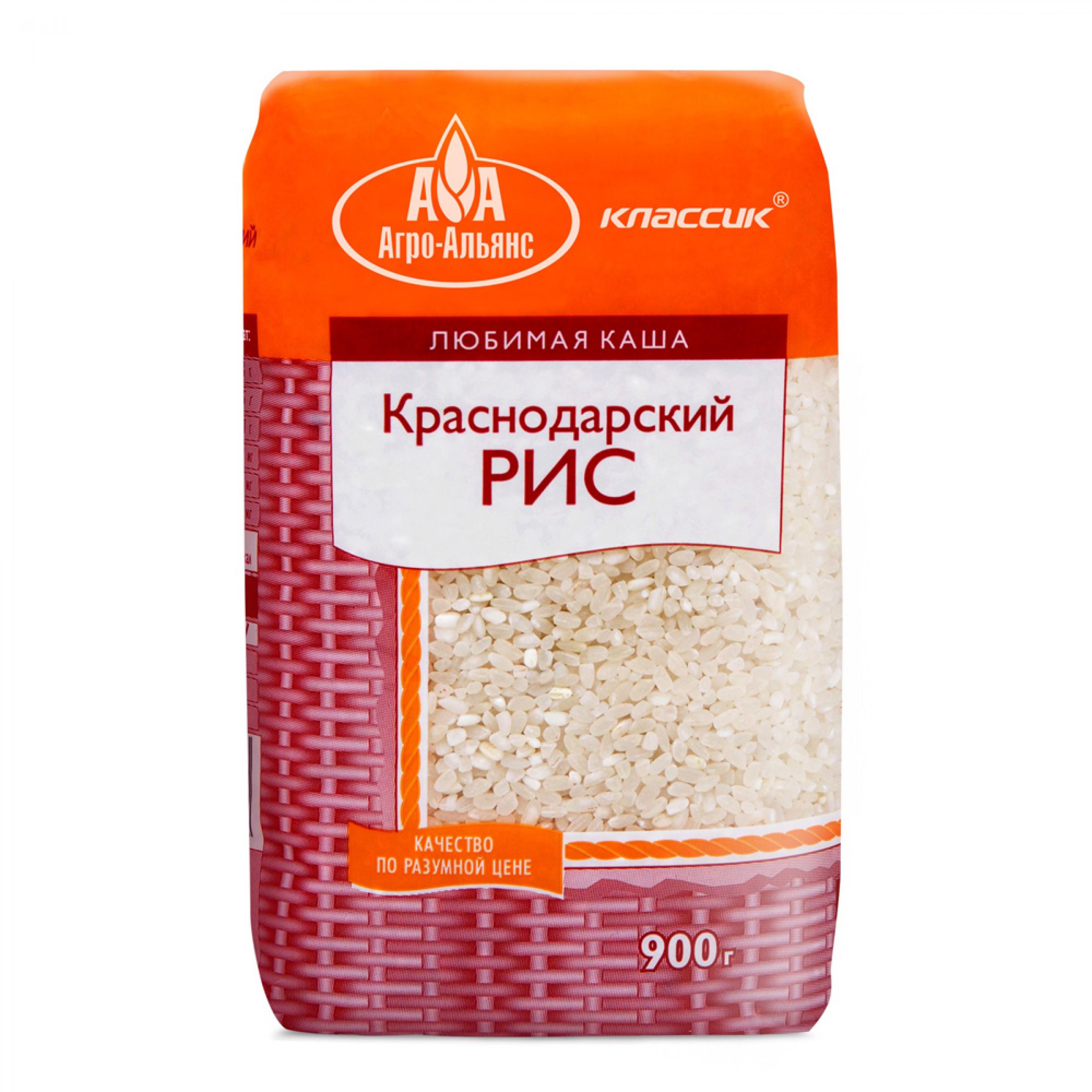 """Рис краснодарский """"Агро-Альянс"""" Классик, 900 г"""