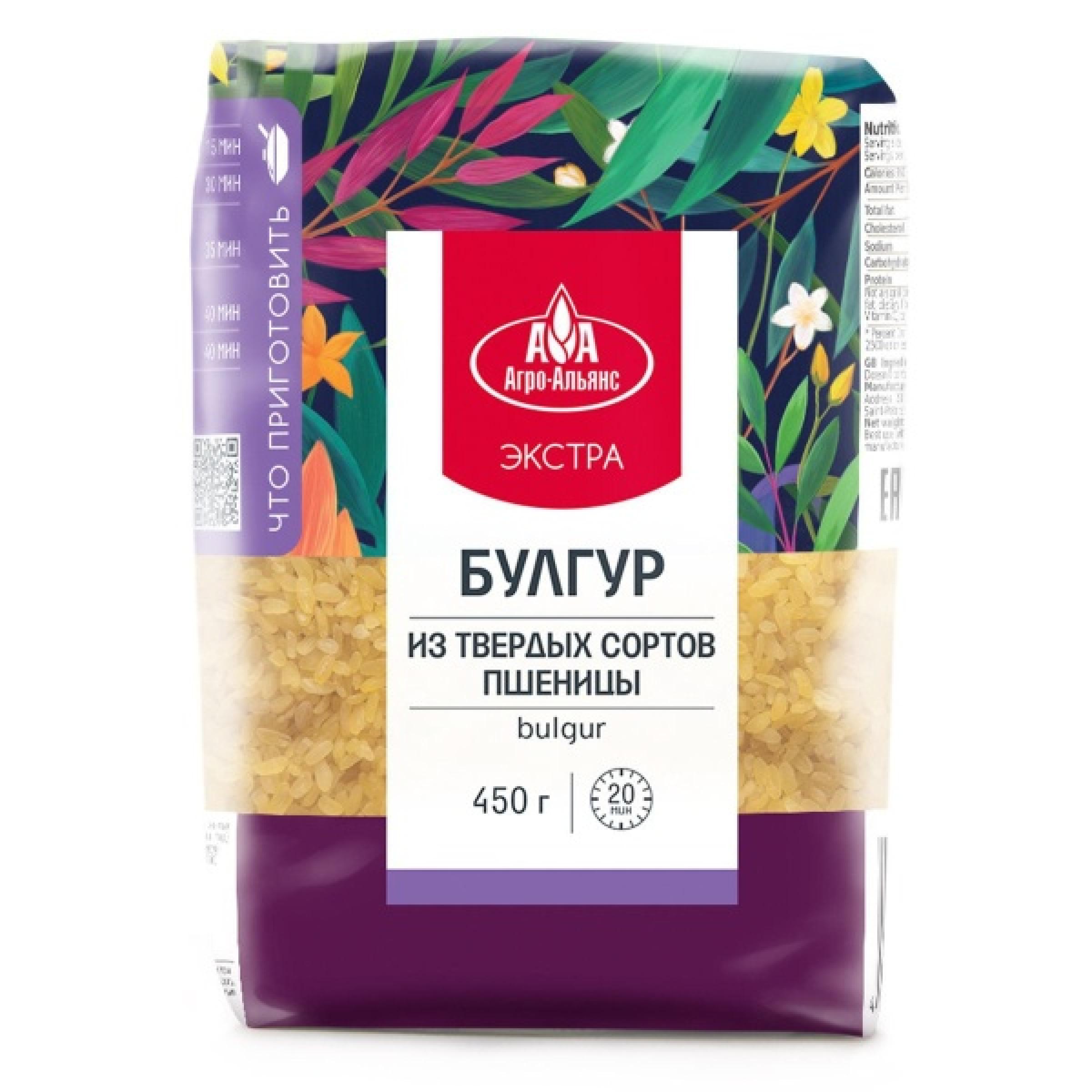 """Пшеничная крупа """"Агро-Альянс"""" Экстра Булгур, 450гр"""