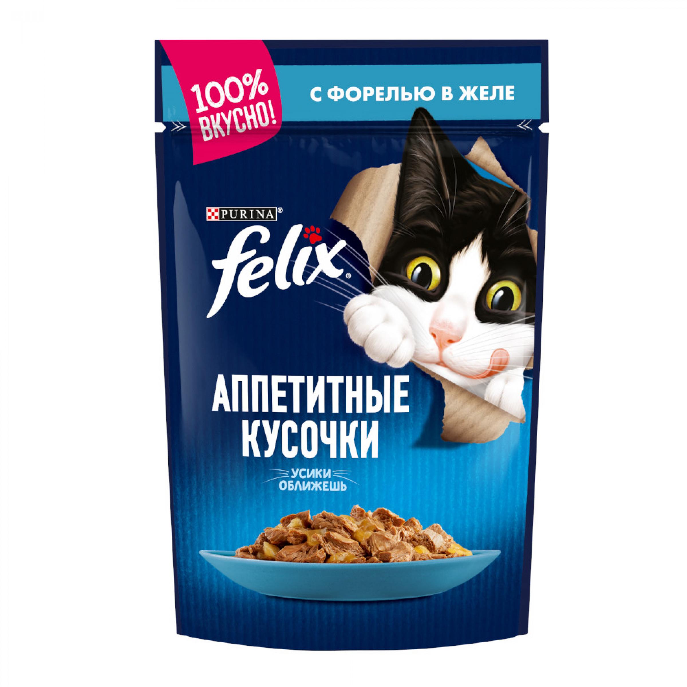 Влажный корм Felix® Аппетитные кусочки с форелью в желе, 85гр
