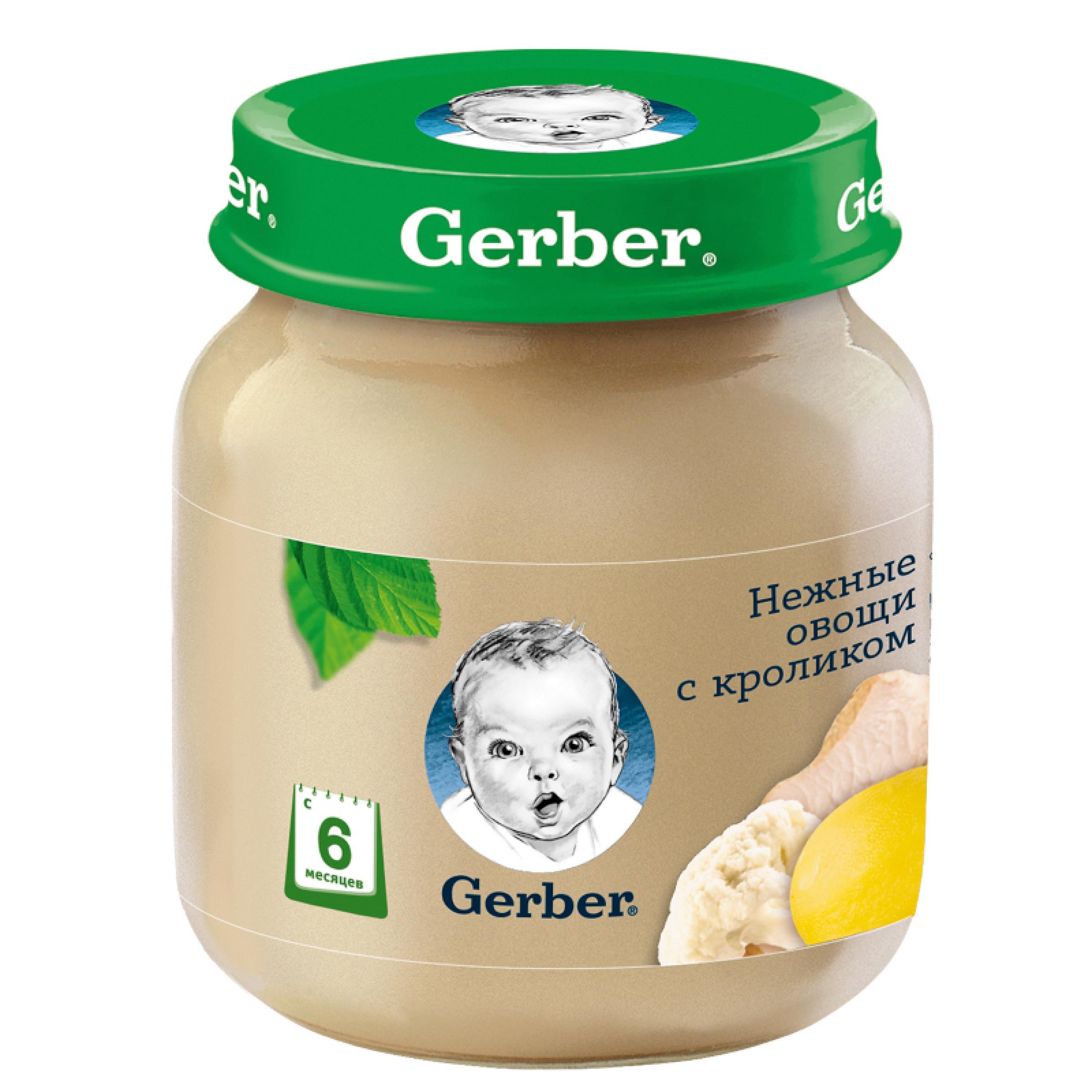 Пюре Gerber Нежные овощи с кроликом, 130 г