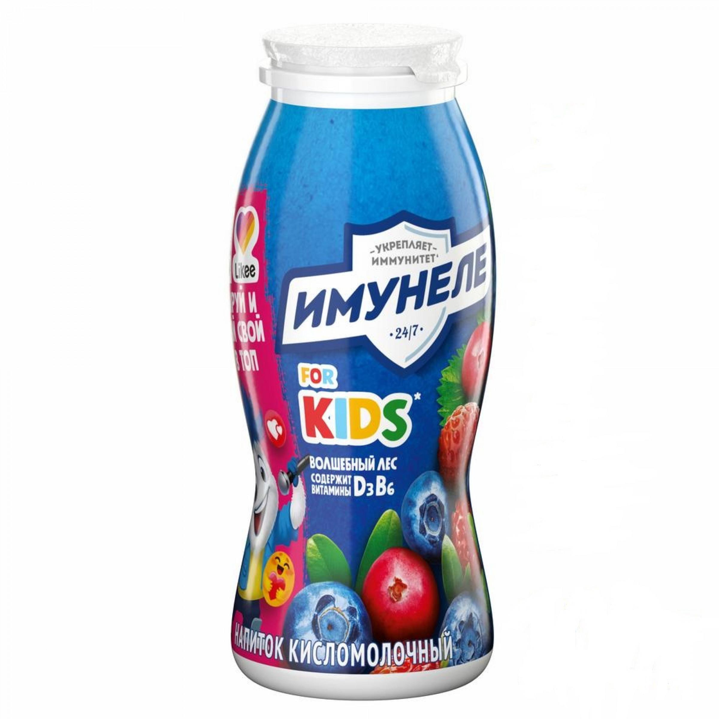 """Напиток """"Имунеле"""" детский 1, 5% Волшебный лес, 100гр"""