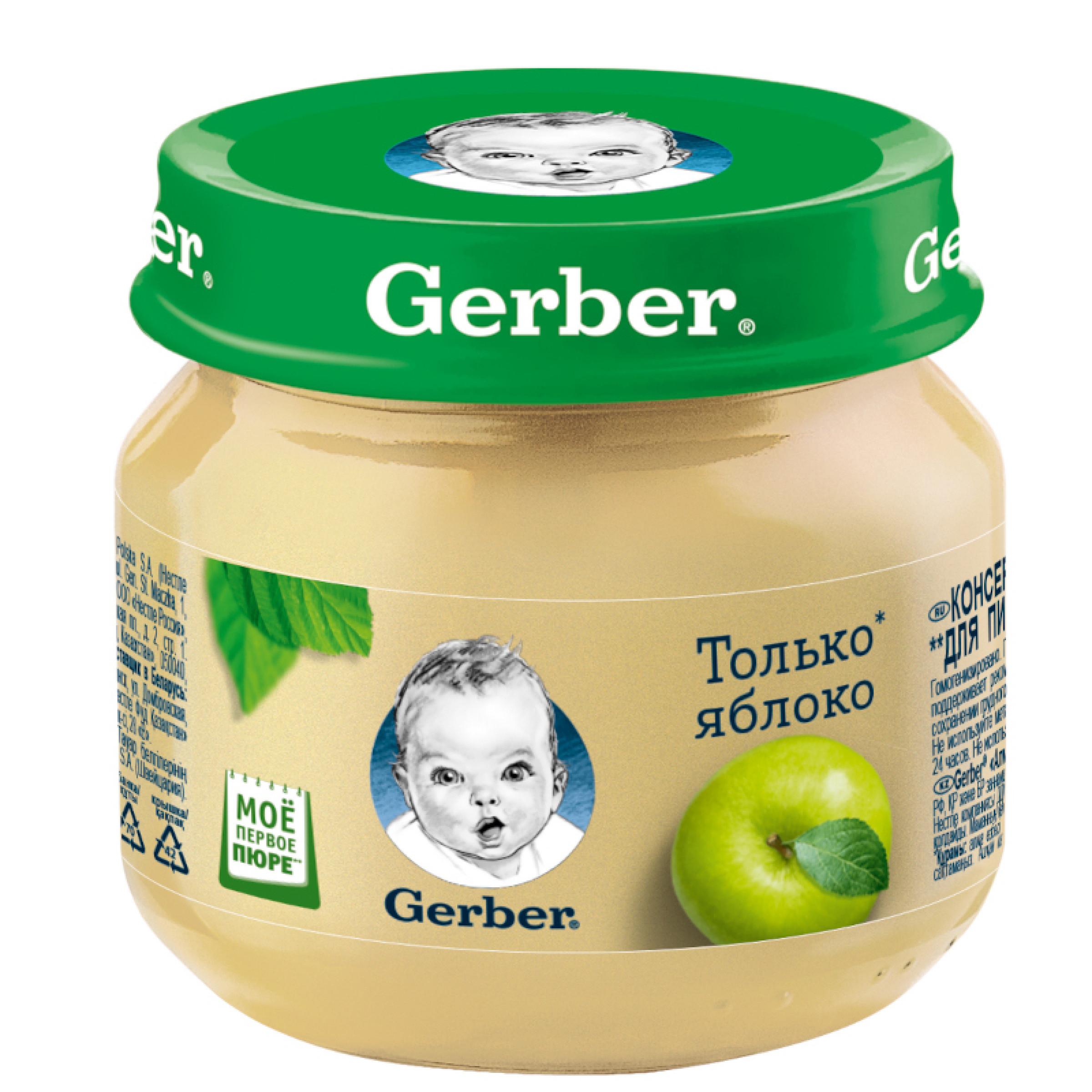 Пюре фруктовое Gerber яблоко 1 ступень, 80 гр