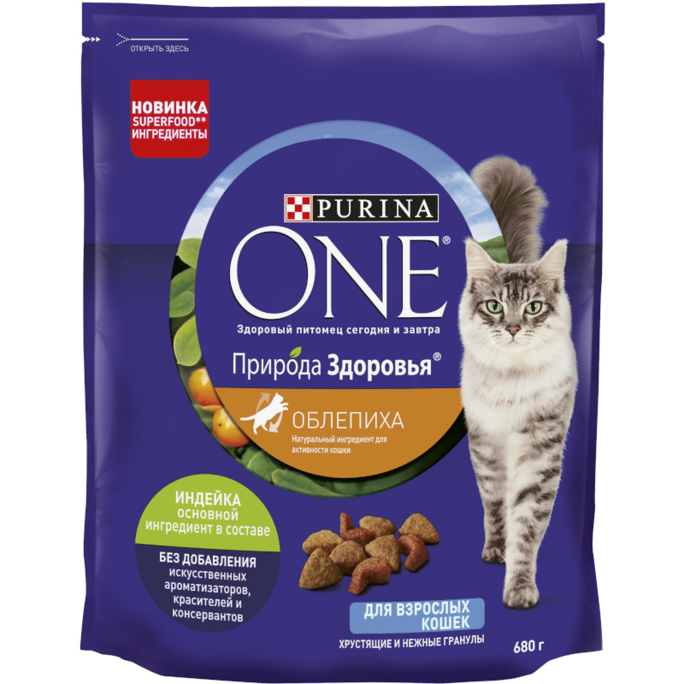 Purina ONE® Природа здоровья для взрослых кошек, с высоким содержанием индейки, 680 г