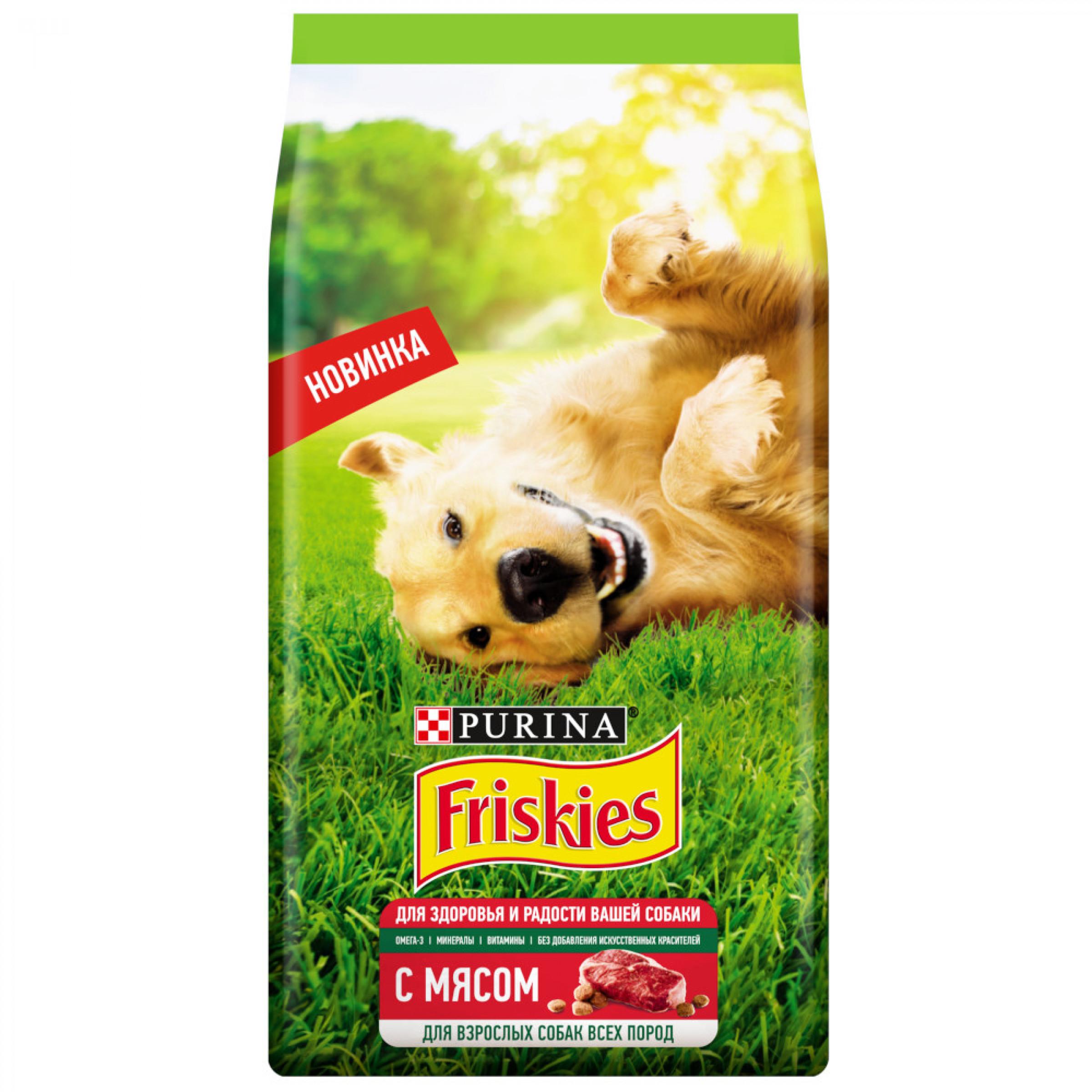 Сухой корм Friskies для взрослых собак, с мясом, 2кг
