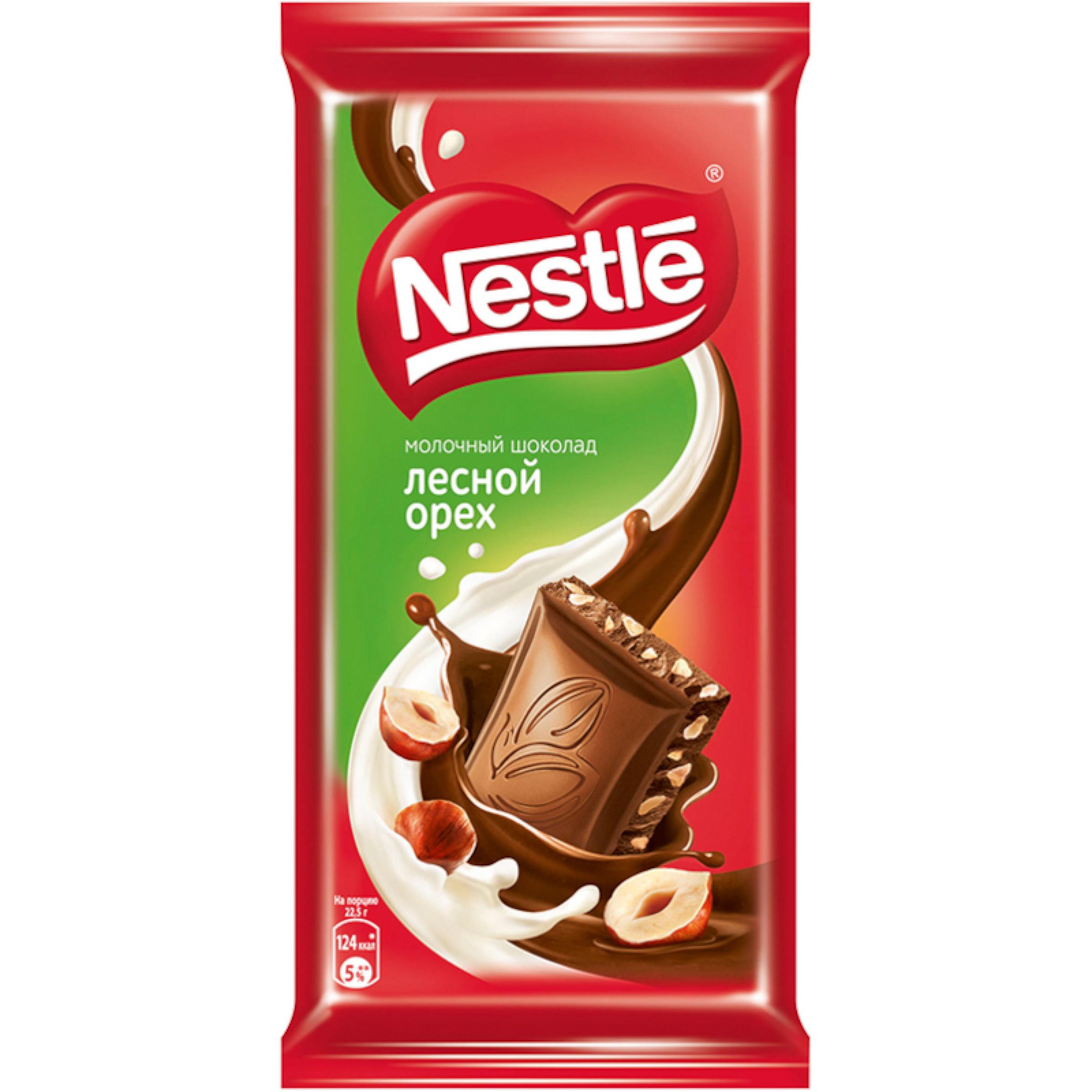 Шоколад Nestle молочный с дробленым фундуком, 82 г