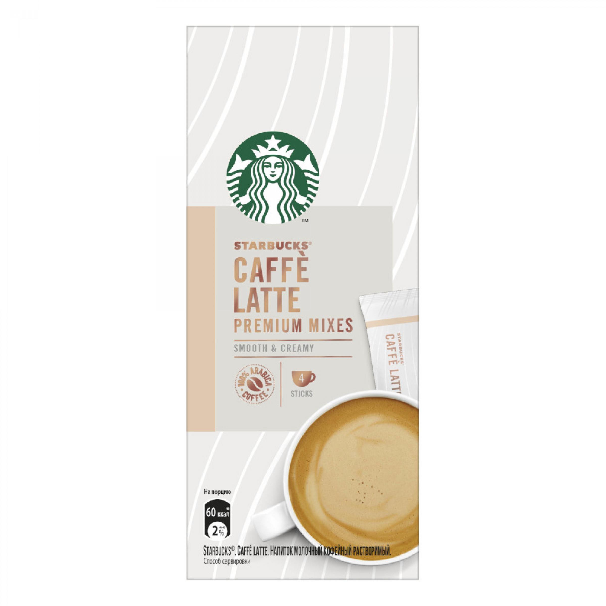 """""""Starbucks"""" Latte, напиток кофейный растворимый, 4 шт. по 14гр"""