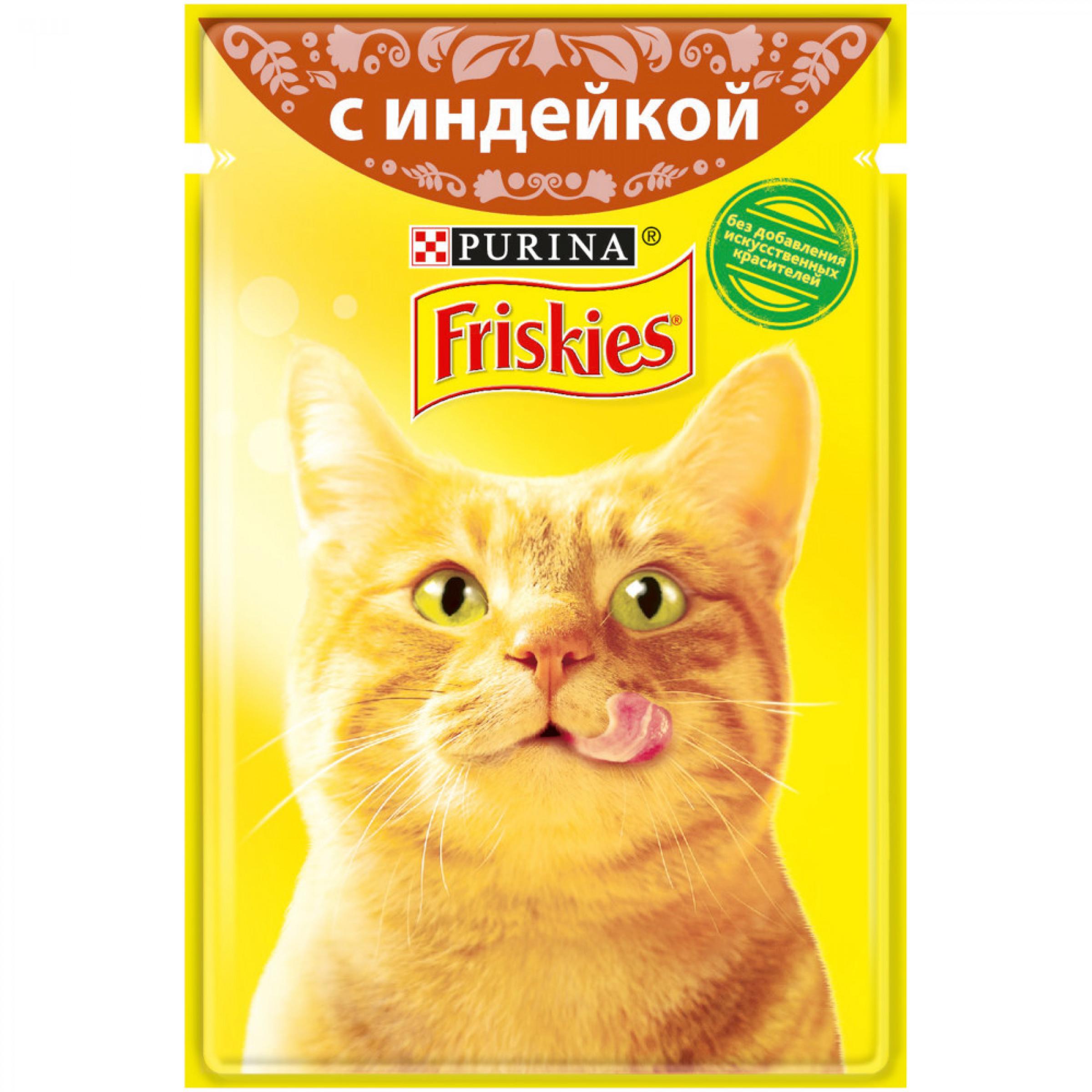 Влажный корм FRISKIES для взрослых кошек, с идейкой в подливе, 85 г