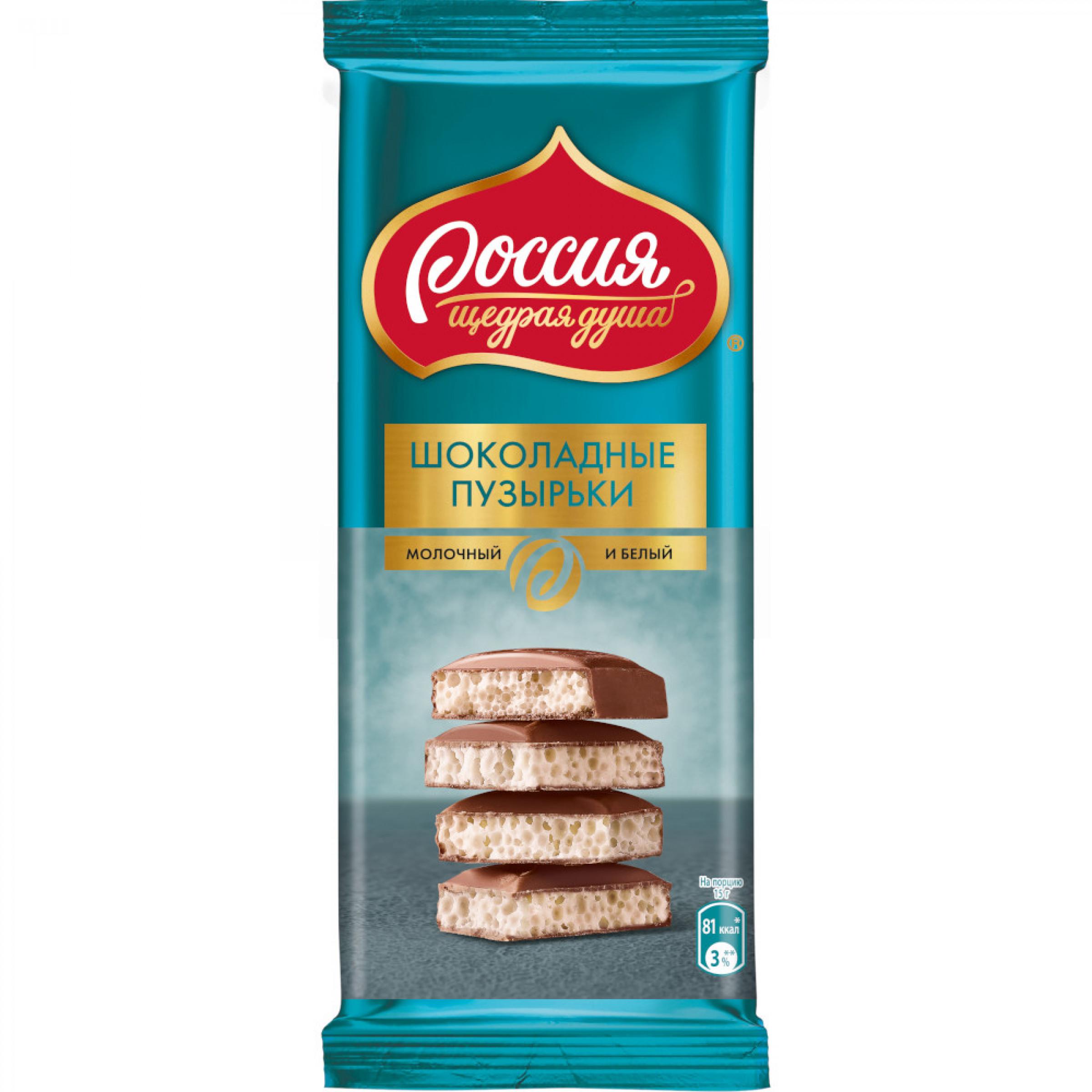 """Шоколад """"Россия - щедрая душа!"""" белый и молочный пористый, 75 г"""