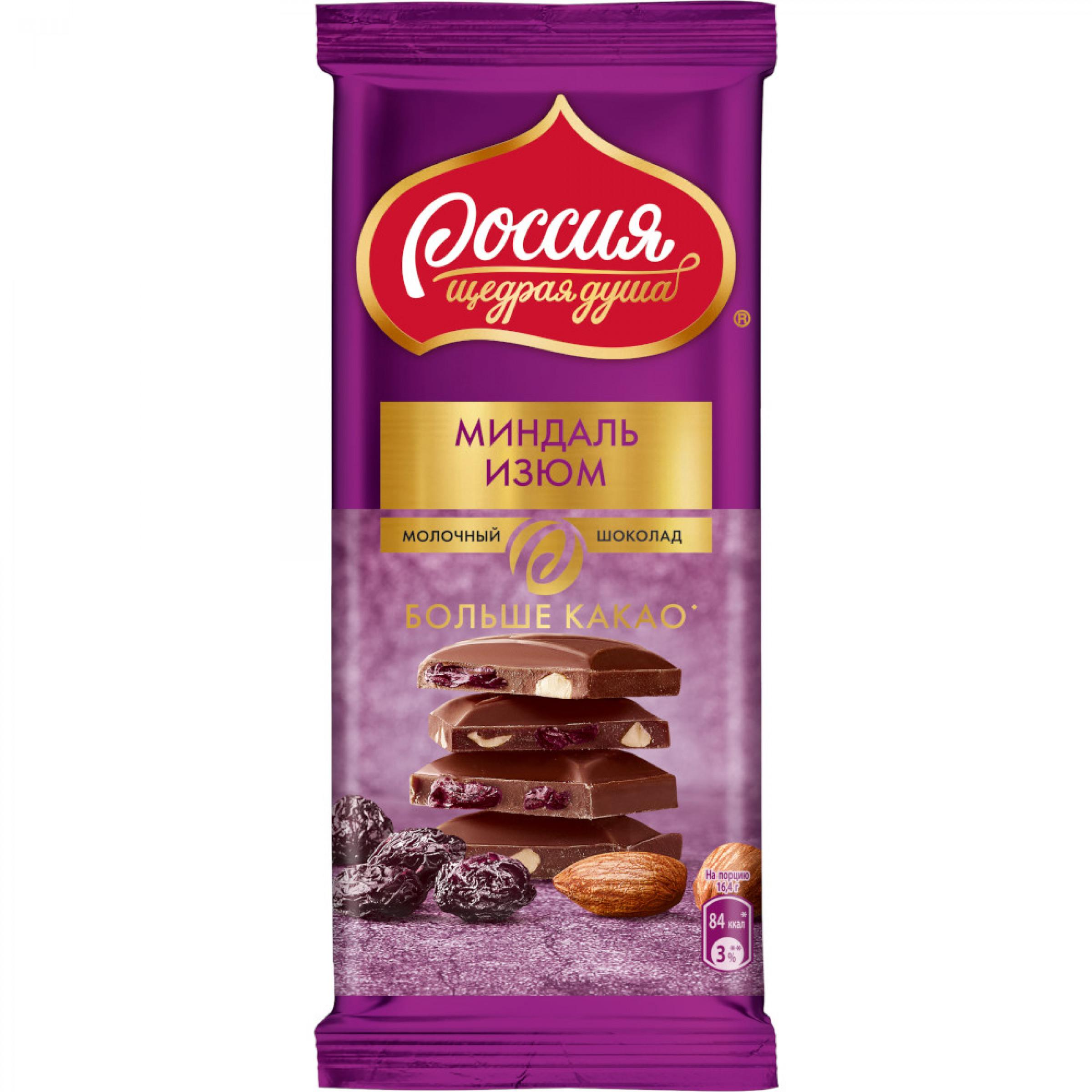 """Шоколад """"Россия - щедрая душа!"""" молочный с миндалем и изюмом, 82"""