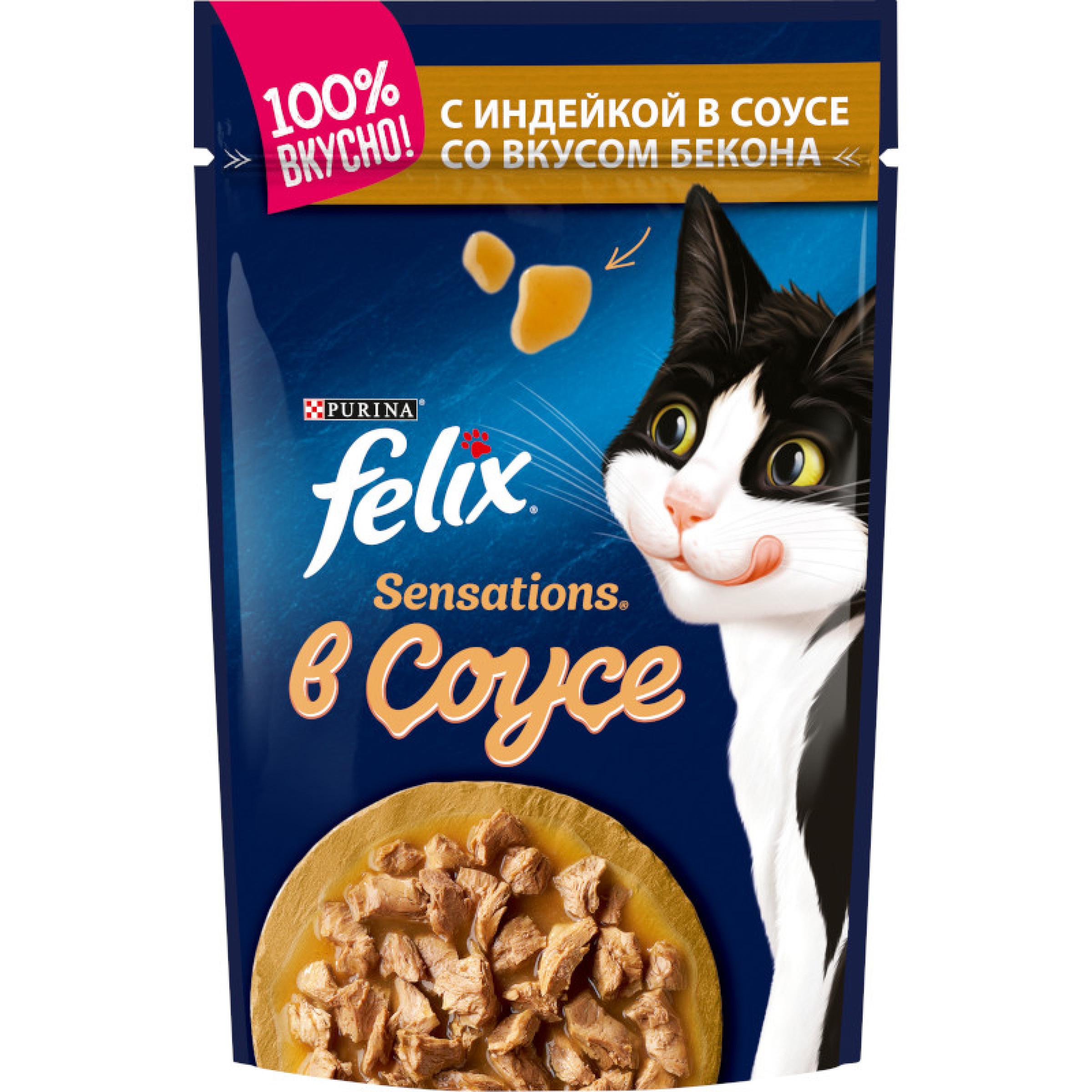 Felix® Sensations® для взрослых кошек с индейкой в соусе со вкусом бекона, 85 г