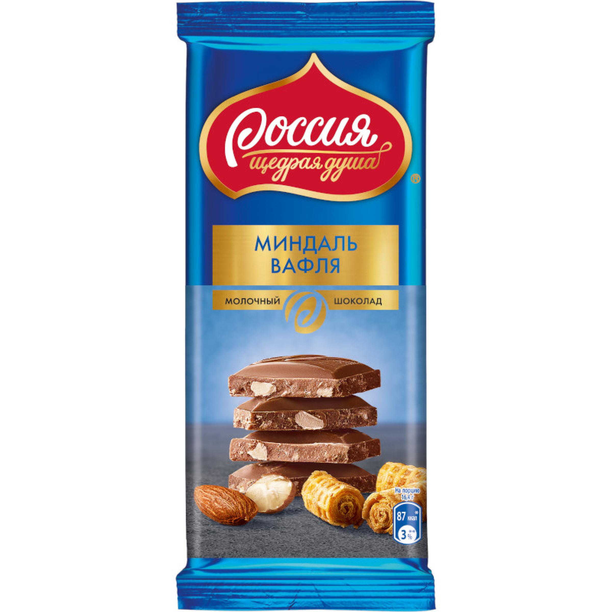 """Молочный шоколад """"Россия - щедрая душа!"""" с миндалем и вафлей, 82 г"""