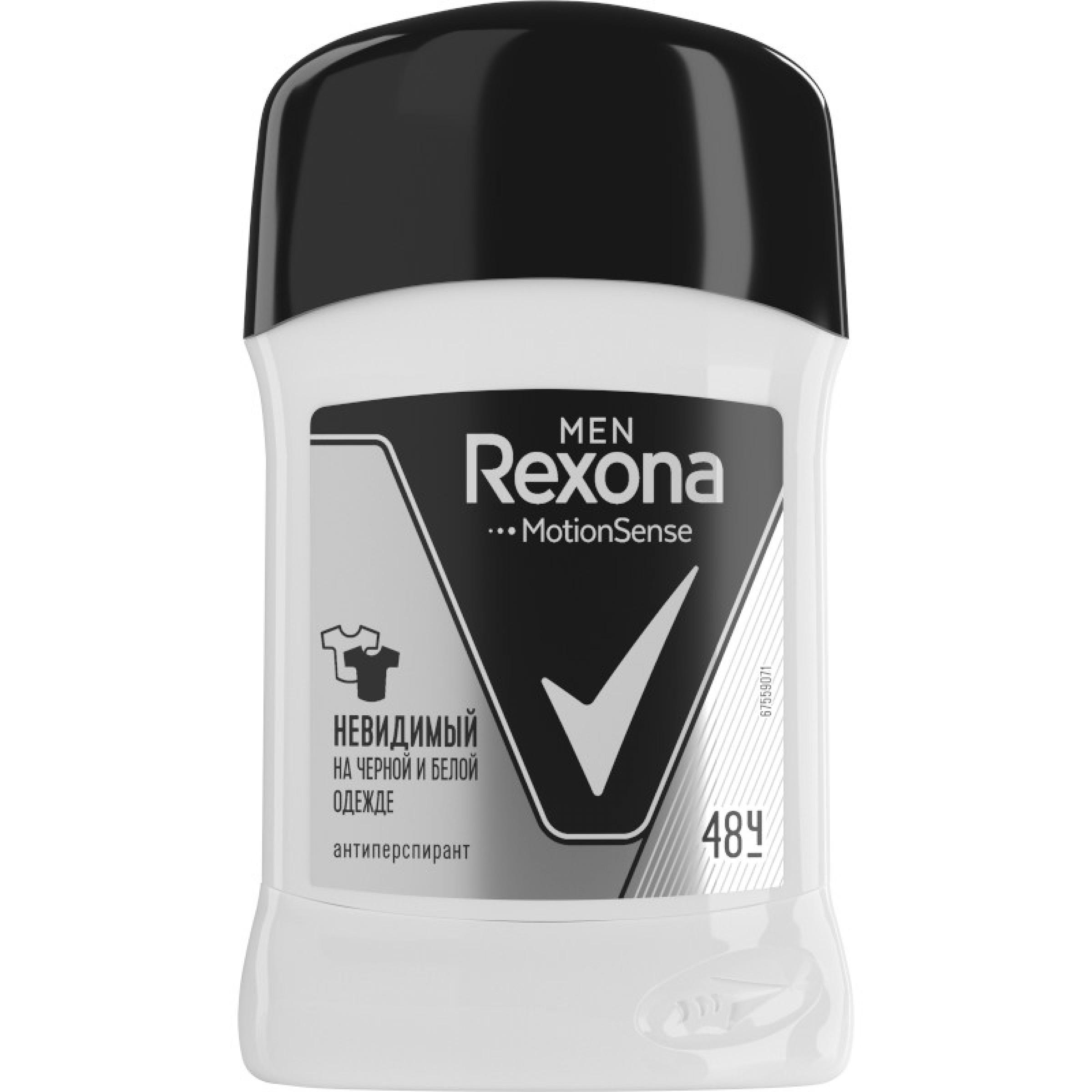 """Антиперспирант-дезодорант-карандаш """"Rexona"""" Men Невидимый на черной и белой одежде, 50 мл"""