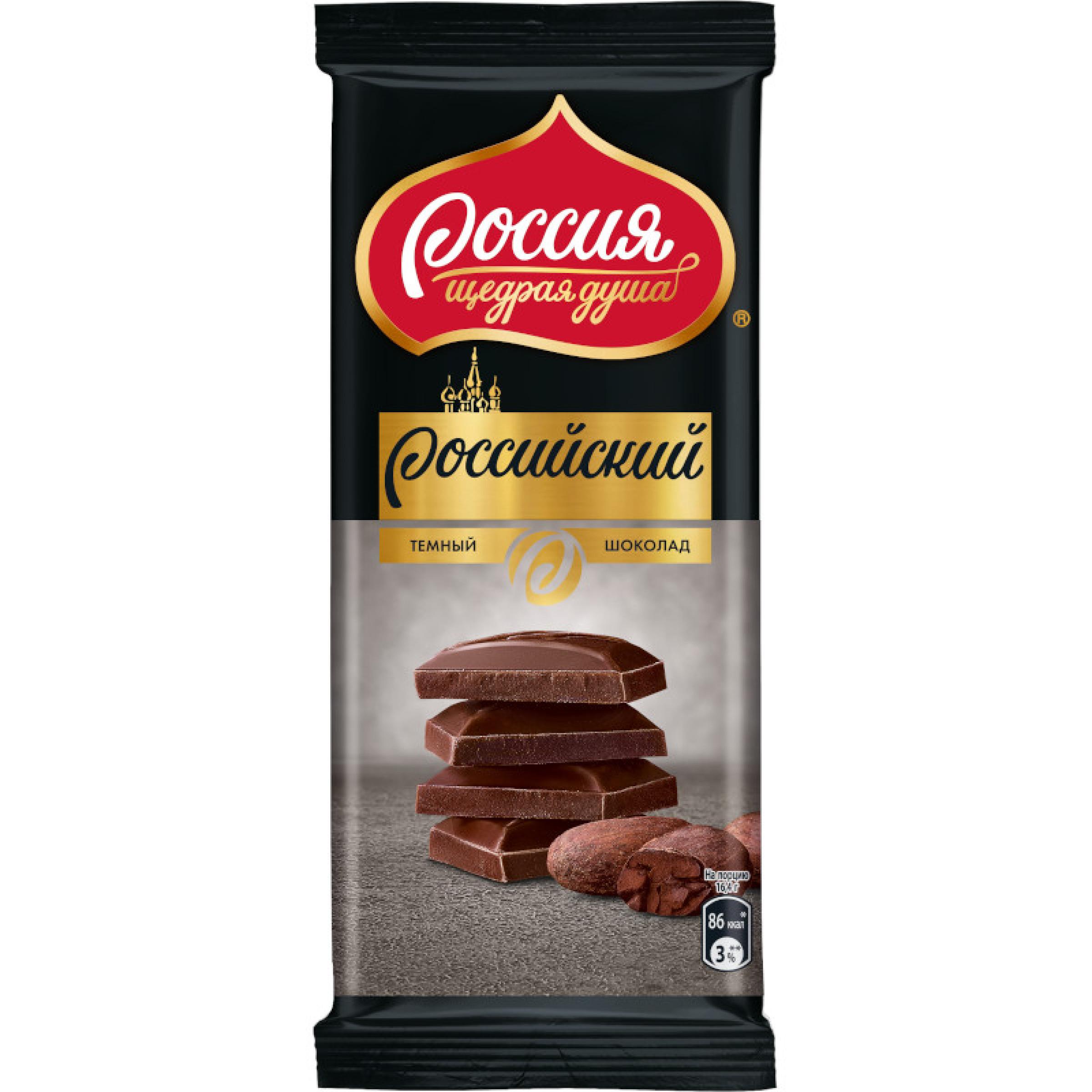 """Шоколад темный """"Российский"""", 82 г"""