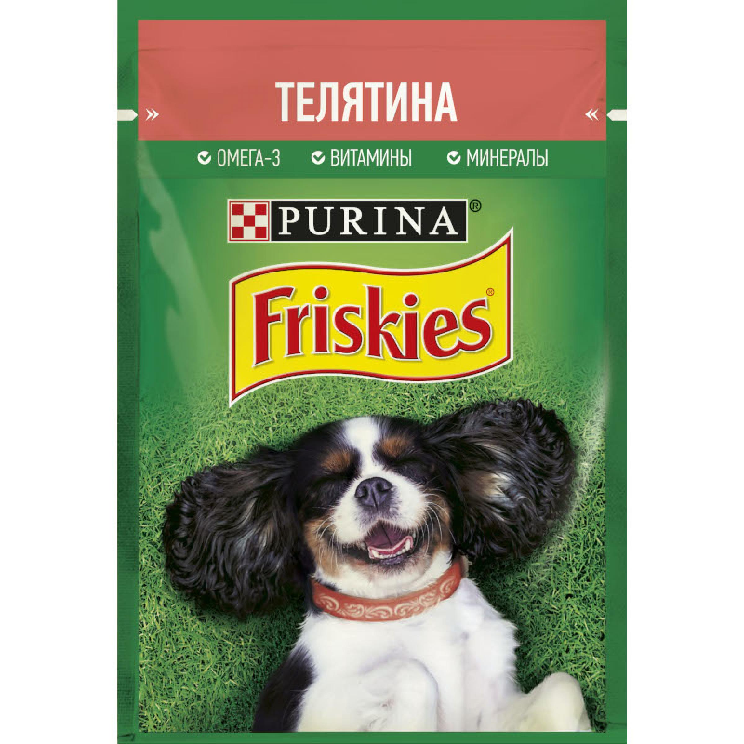 Friskies® для взрослых собак, кусочки с телятиной в подливе, 85 г