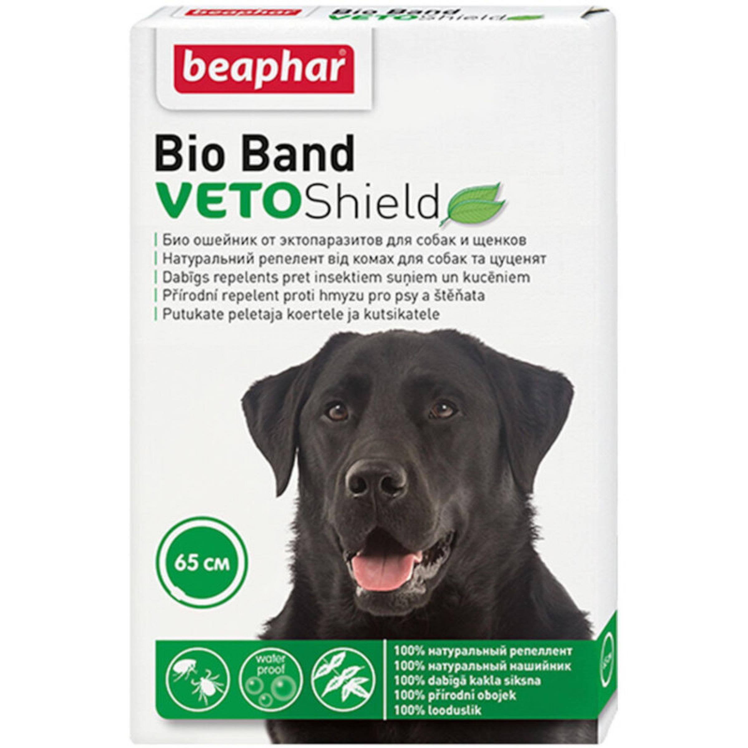"""Ошейник """"Beaphar"""" Bio+ для собак и щенков от блох и клещей"""