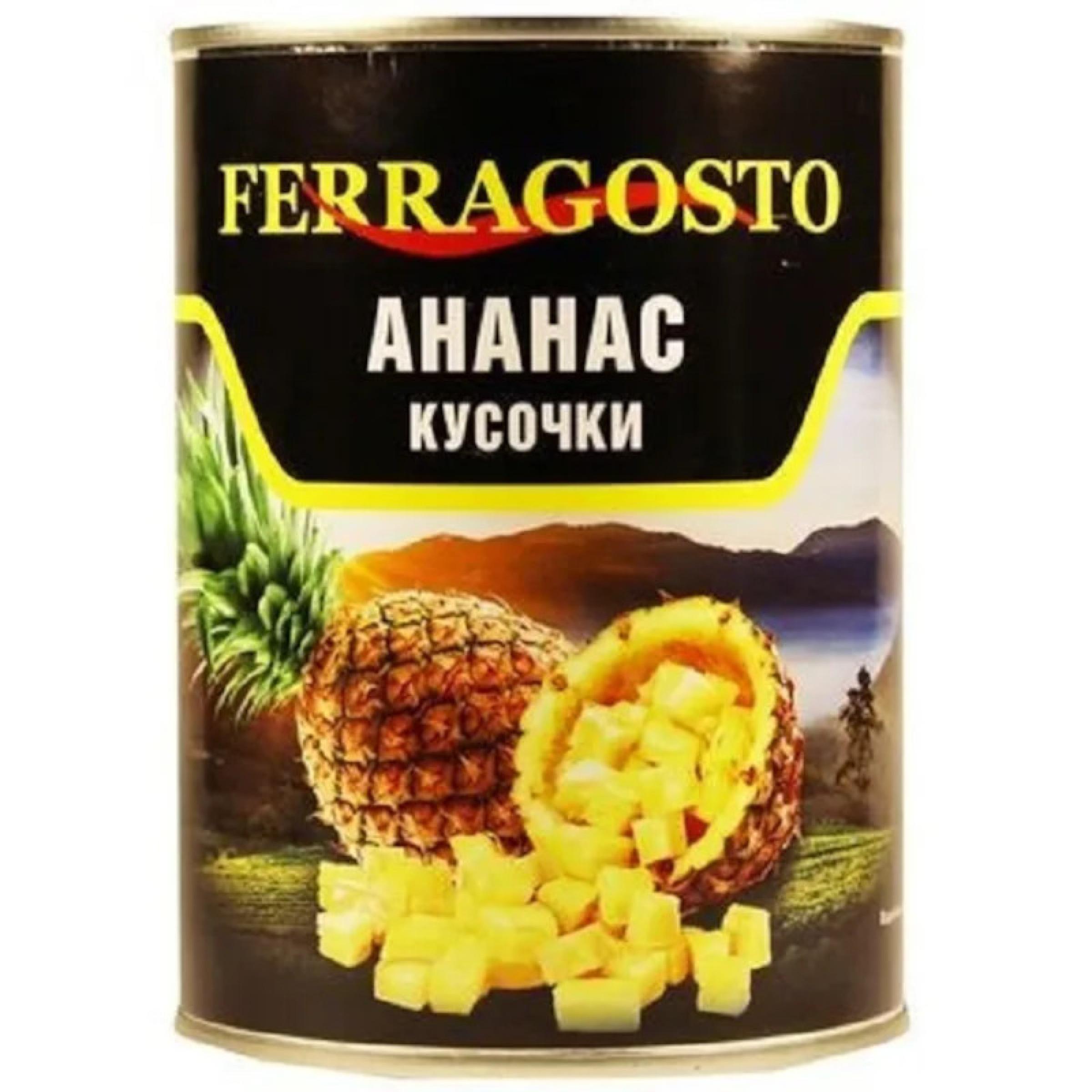 """Ананасы """"Ferragosto"""" кусочки, 580 г"""