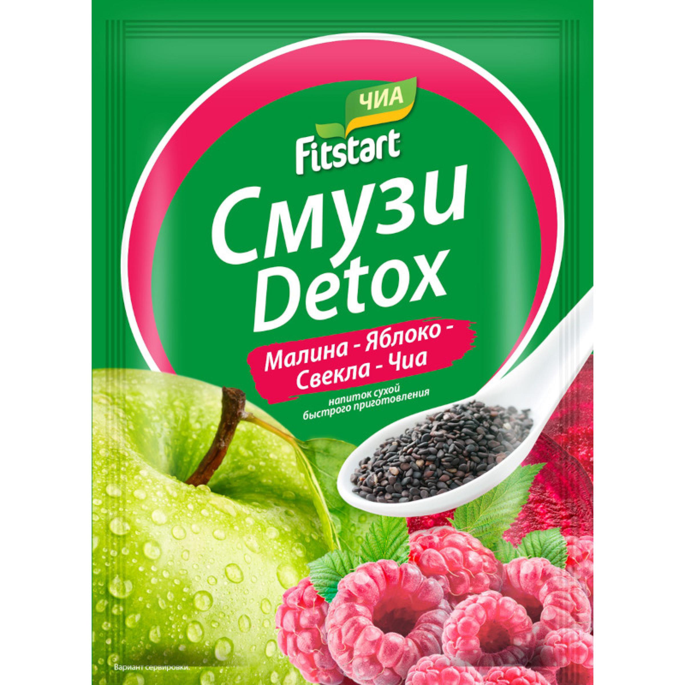 """Смузи """"Fitstart"""" Detox Малина яблоко свекла чиа, напиток сухой быстрого приготовления, 20 г"""