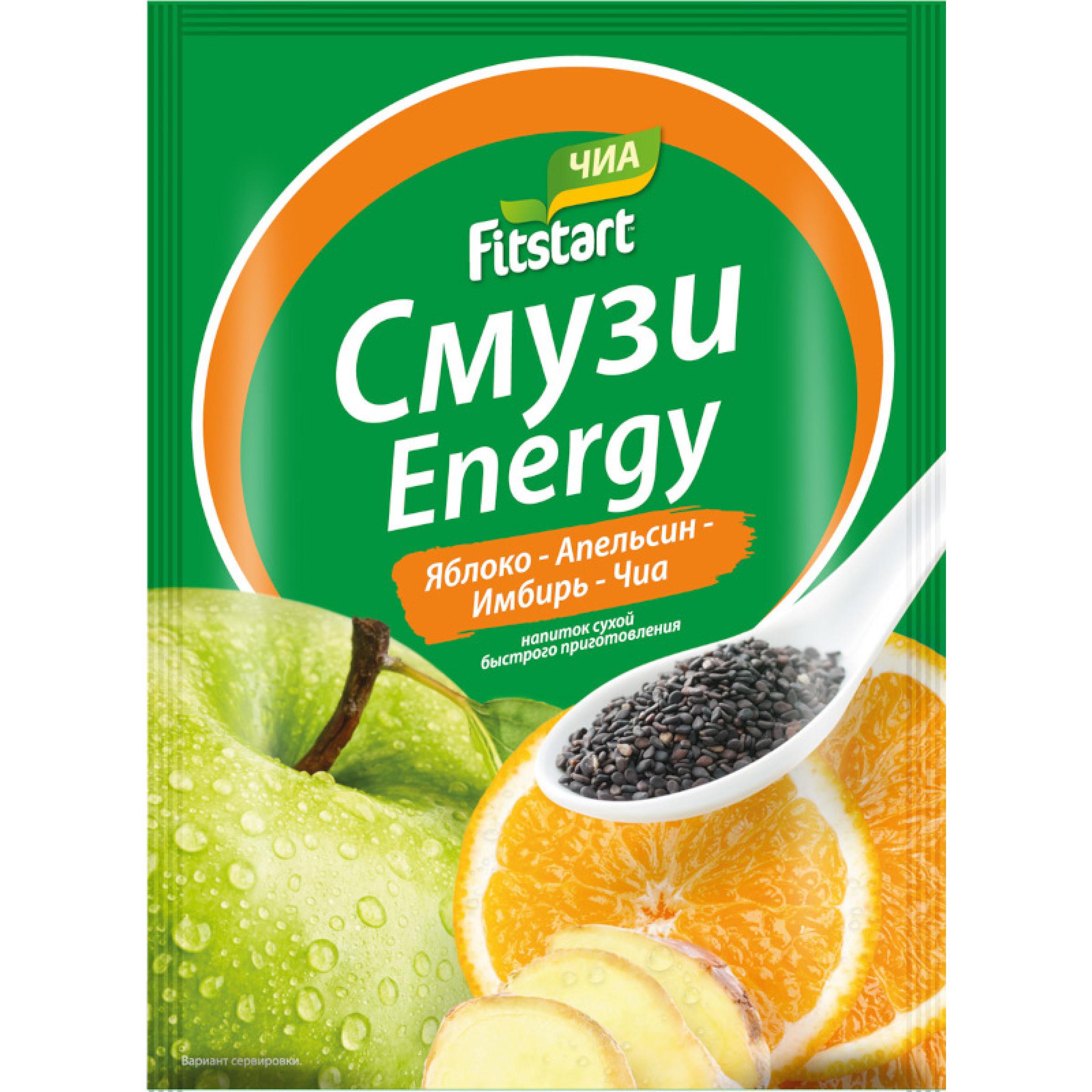"""Смузи """"Fitstart"""" Detox Яблоко апельсин имбирь чиа, напиток сухой быстрого приготовления, 20 г"""