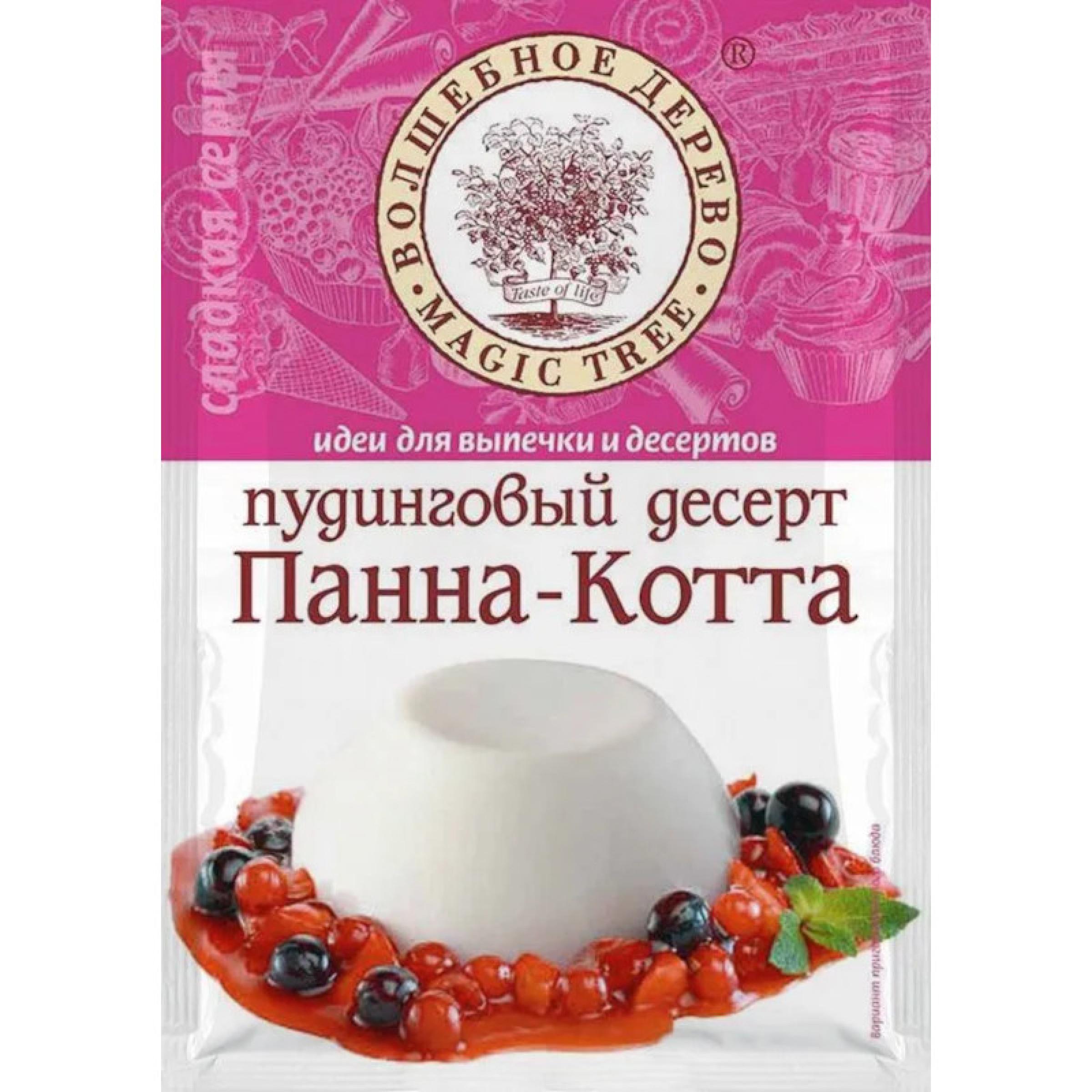 """Пудинговый десерт Панна-Котта """"Волшебное дерево"""", 130 г"""