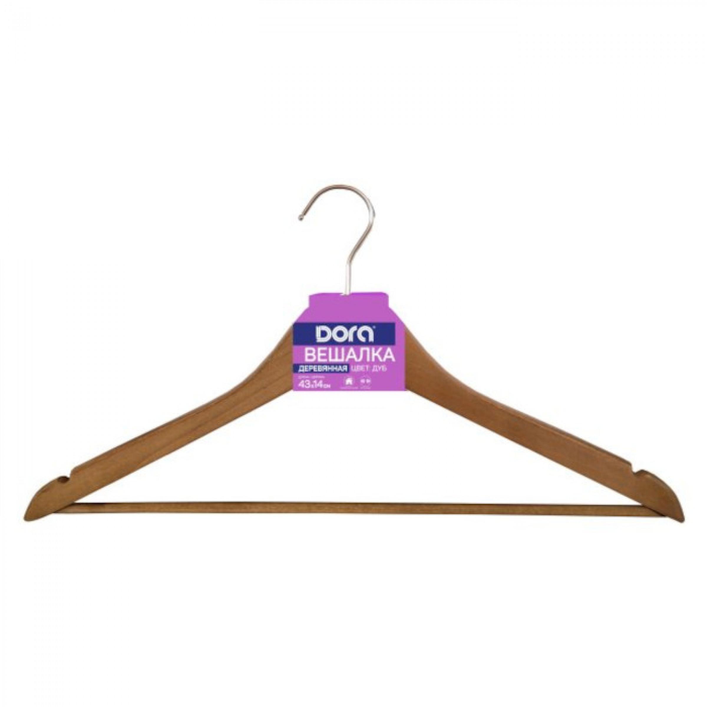"""Вешалка для одежды """"Dora """" деревянная, 1 шт."""