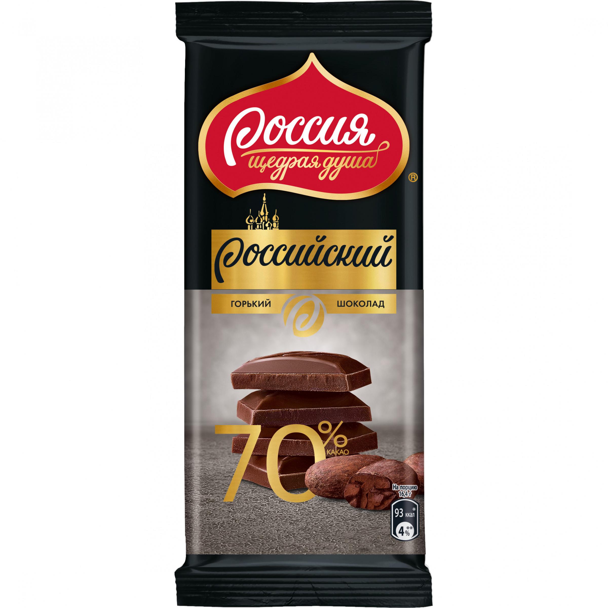"""Шоколад """"Российский"""" горький с 70 % содержанием какао продуктов, 82 г"""