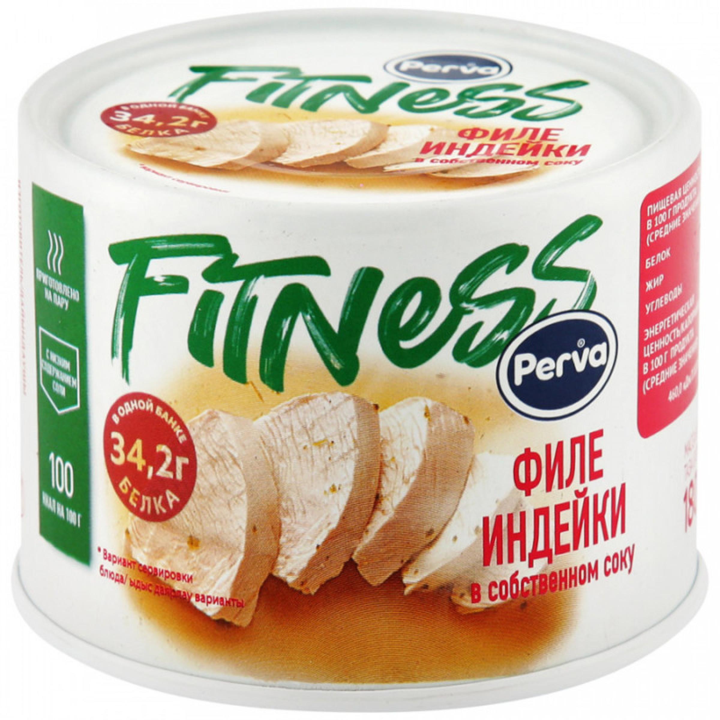 Филе индейки Perva Fitness в собственном соку, 180 г