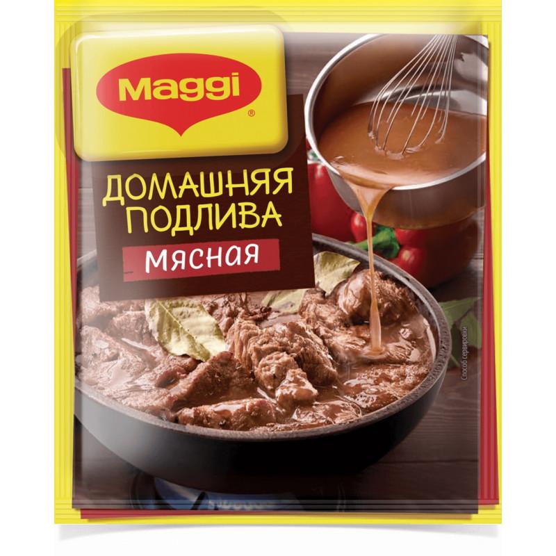 MAGGI® Домашняя подлива мясная, 90гр