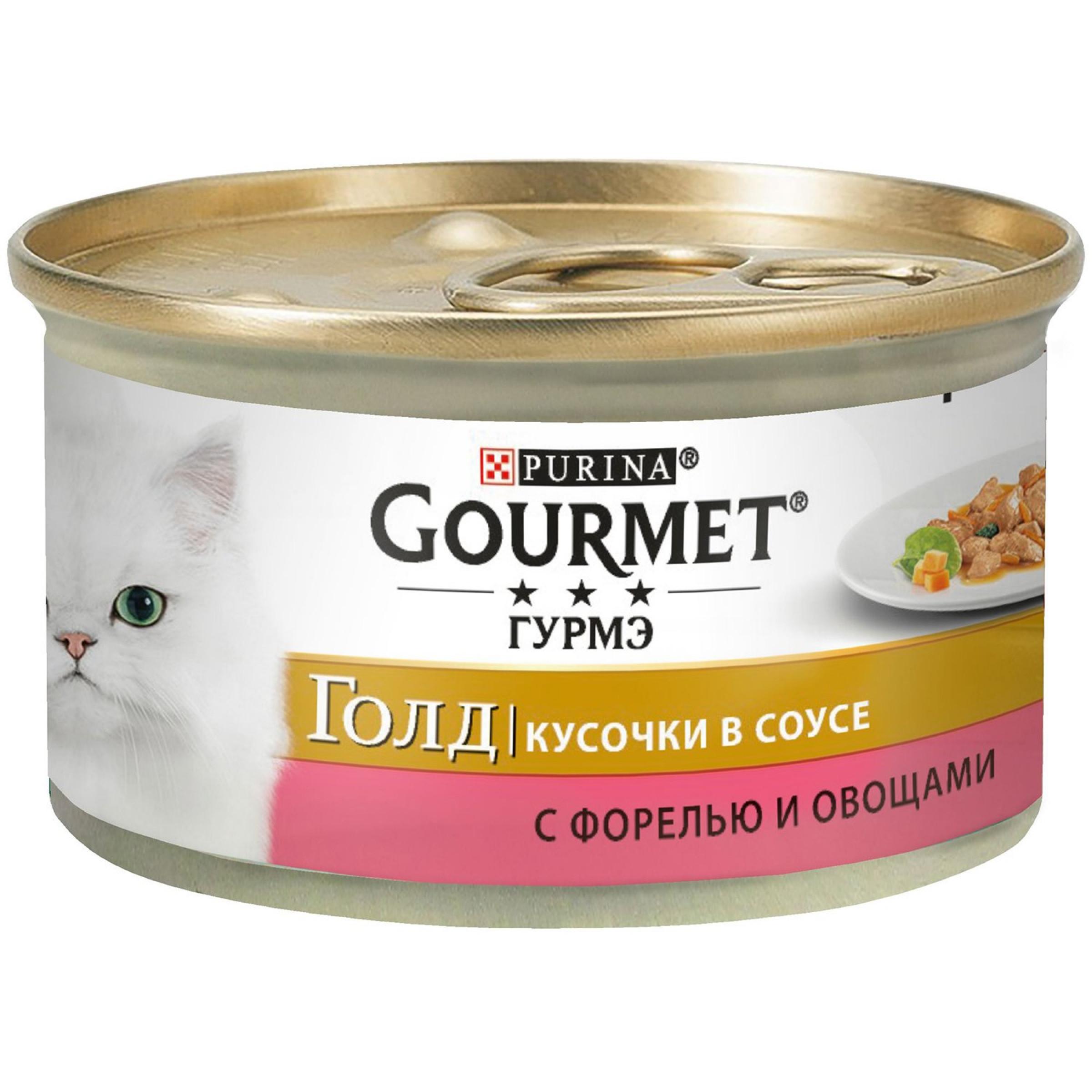 Влажный корм для кошек GOURMET Gold кусочки в подливке форель и овощи, 85 гр