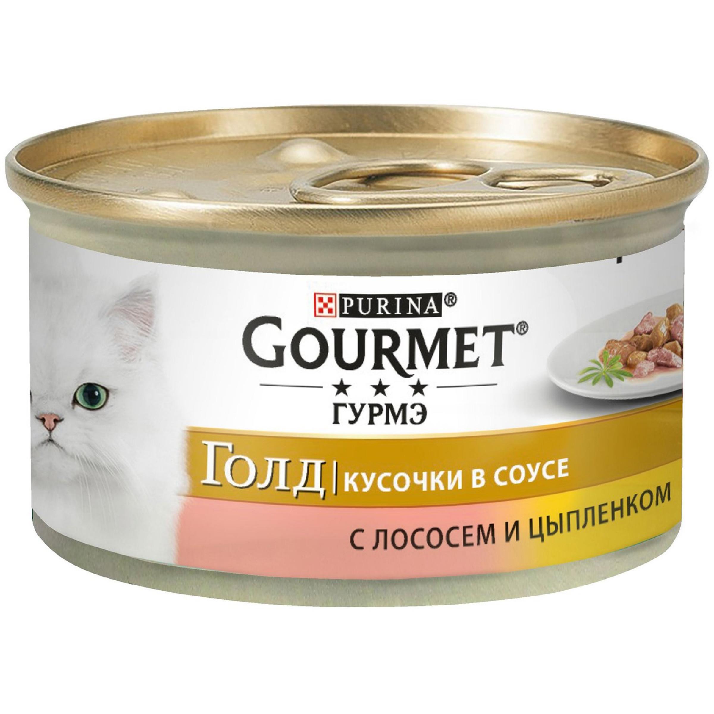 Влажный корм для кошек GOURMET Gold кусочки в подливке с лососем и цыпленком, 85 гр