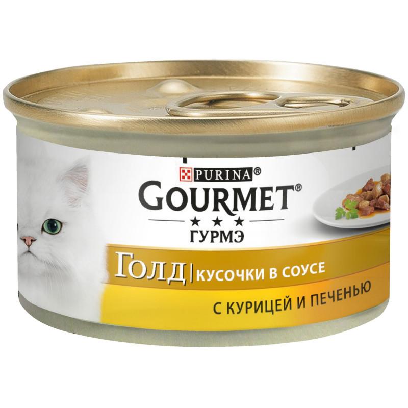 Влажный корм для кошек GOURMET Gold кусочки в подливке курица и печень, 85 гр