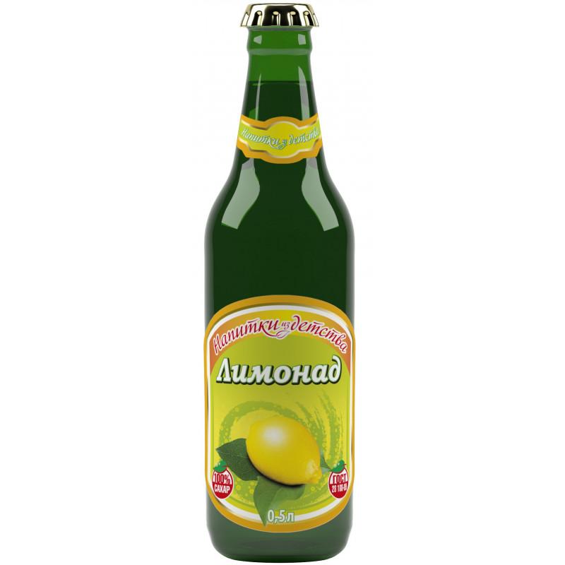 """Напиток газированный ЛИМОНАД """"Напиток из Детства"""" ГОСТ 0, 5 л."""
