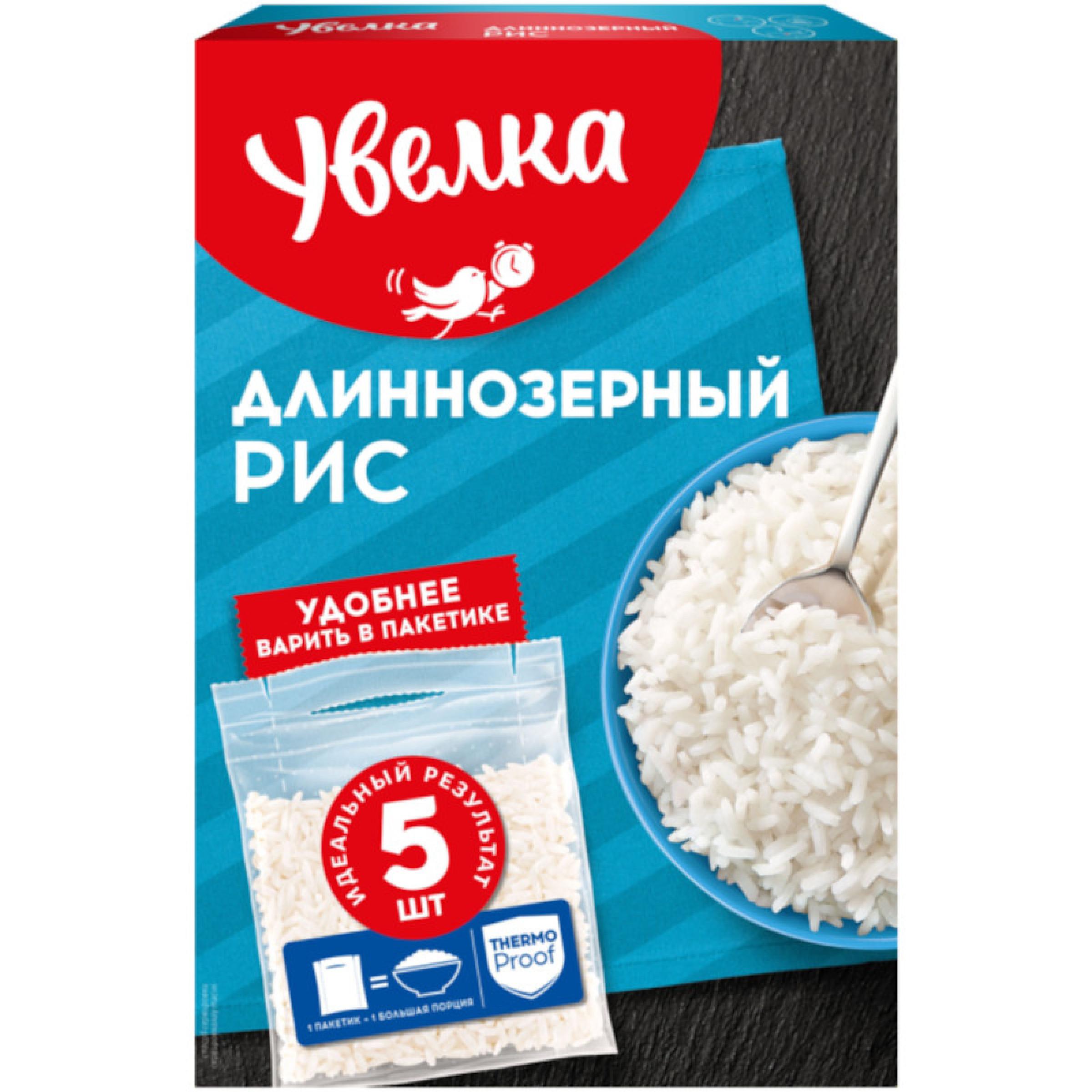 """Рис длиннозерный """"Увелка"""" в варочных пакетах 5 * 100 г"""